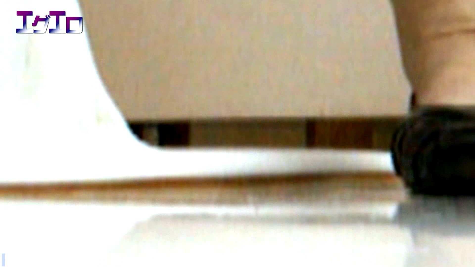 至近距離洗面所 Vol.09夏ギャルキタ~和式トイレ放nyoショー トイレの実態 | OLのボディ  80PIX 36
