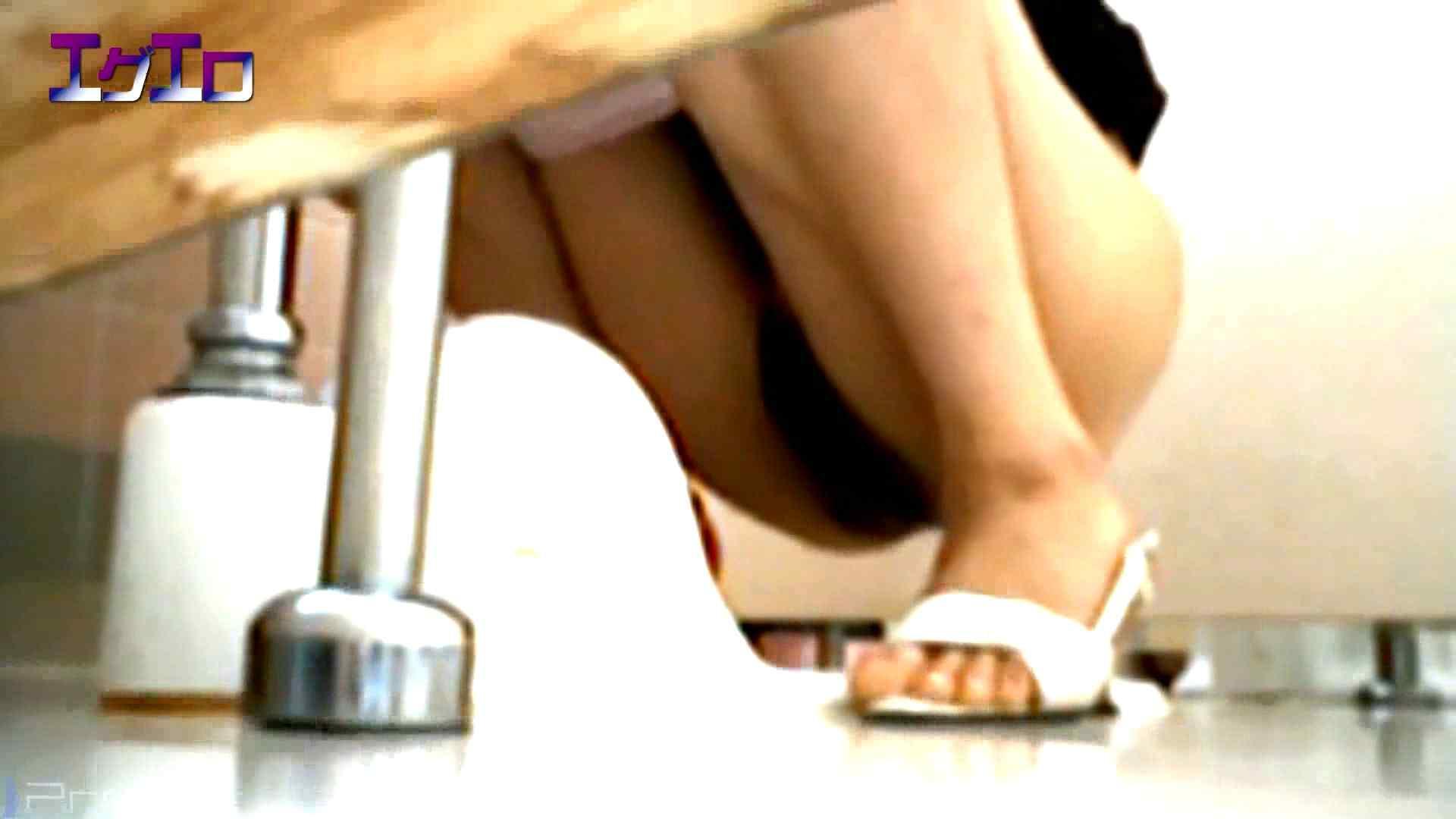 至近距離洗面所 Vol.09夏ギャルキタ~和式トイレ放nyoショー 洗面所 ワレメ無修正動画無料 80PIX 63