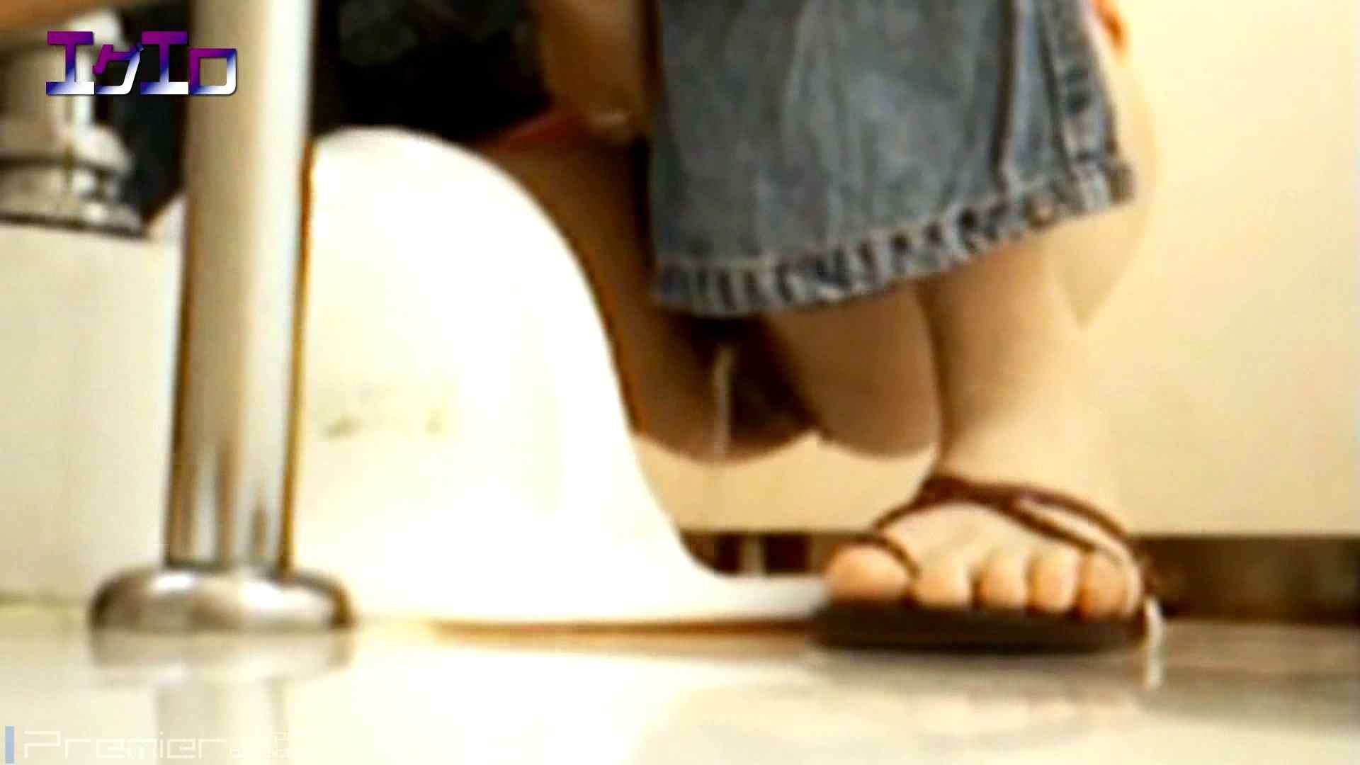 至近距離洗面所 Vol.09夏ギャルキタ~和式トイレ放nyoショー ギャル盗撮映像 性交動画流出 80PIX 67