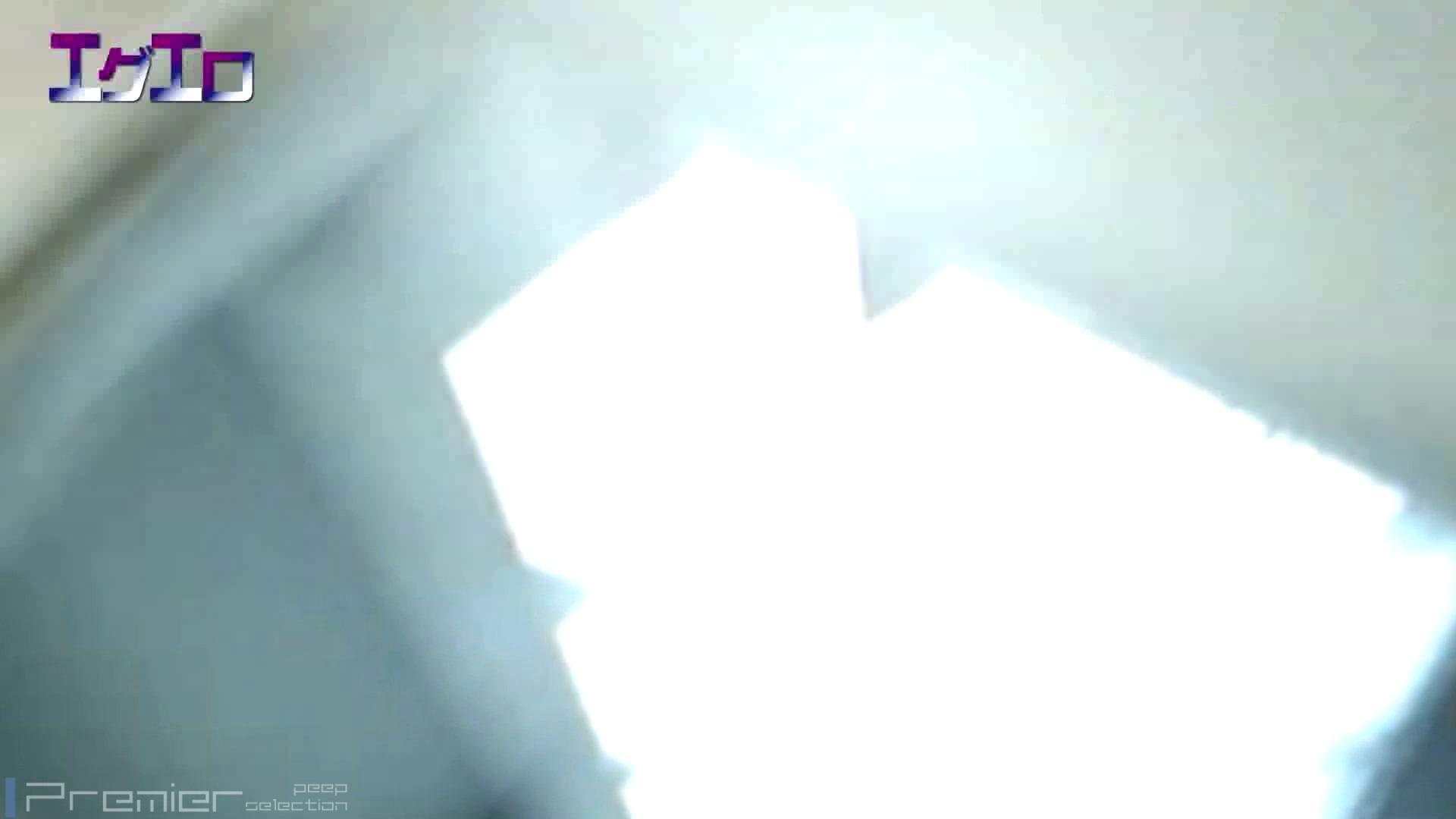 至近距離洗面所 Vol.09夏ギャルキタ~和式トイレ放nyoショー トイレの実態  80PIX 70