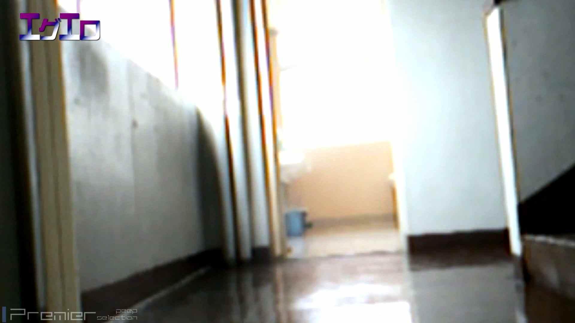 至近距離洗面所 Vol.09夏ギャルキタ~和式トイレ放nyoショー 洗面所 ワレメ無修正動画無料 80PIX 73