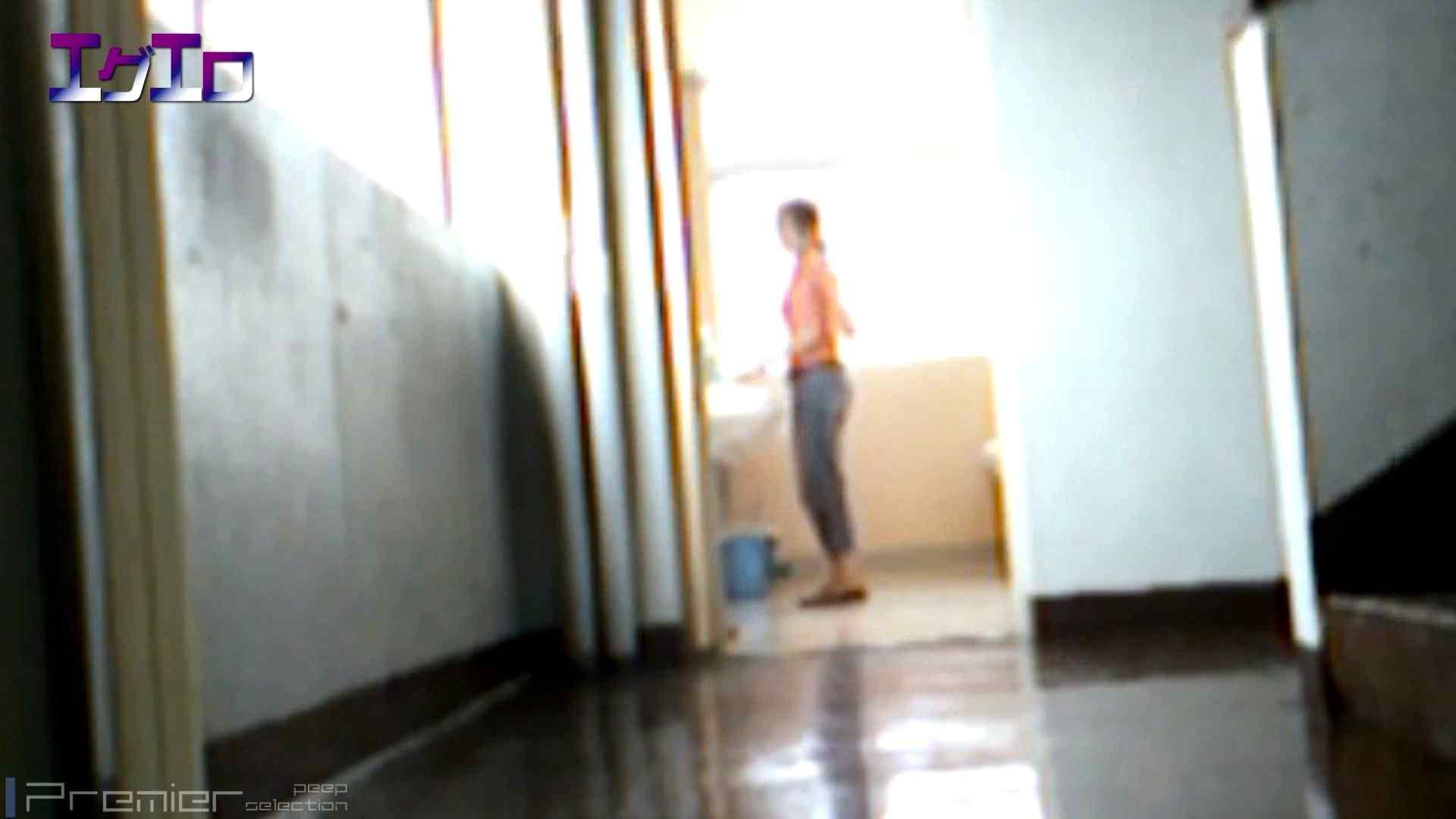 至近距離洗面所 Vol.09夏ギャルキタ~和式トイレ放nyoショー トイレの実態 | OLのボディ  80PIX 76