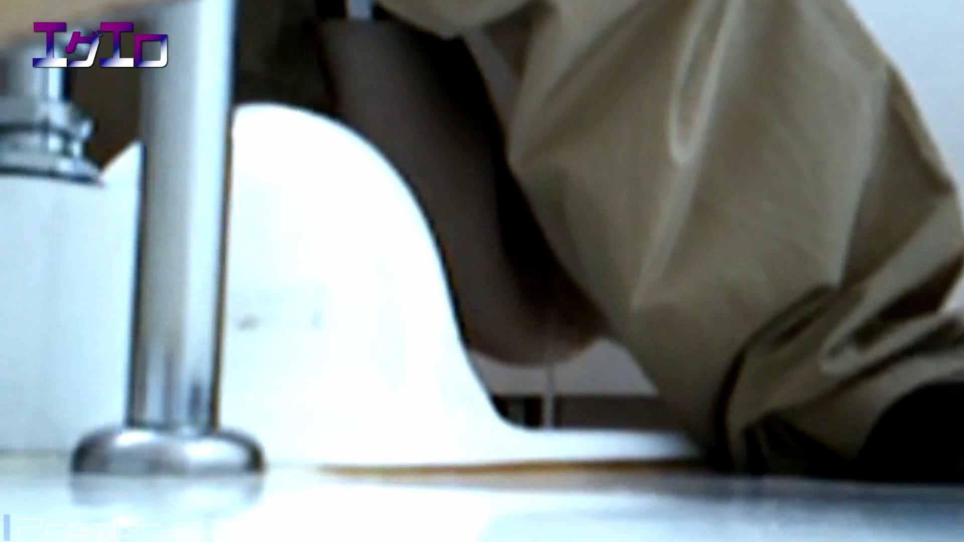 至近距離洗面所 Vol.11 洗面所 | OLのボディ  88PIX 1