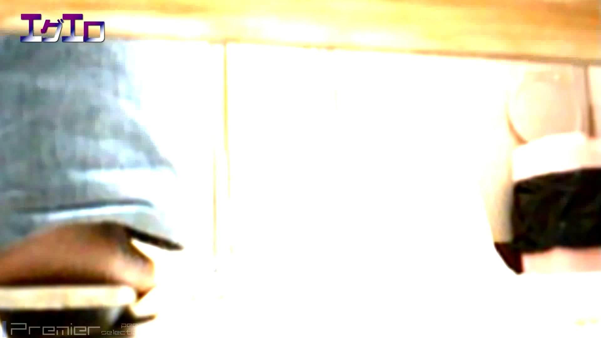 至近距離洗面所 Vol.11 洗面所 | OLのボディ  88PIX 17