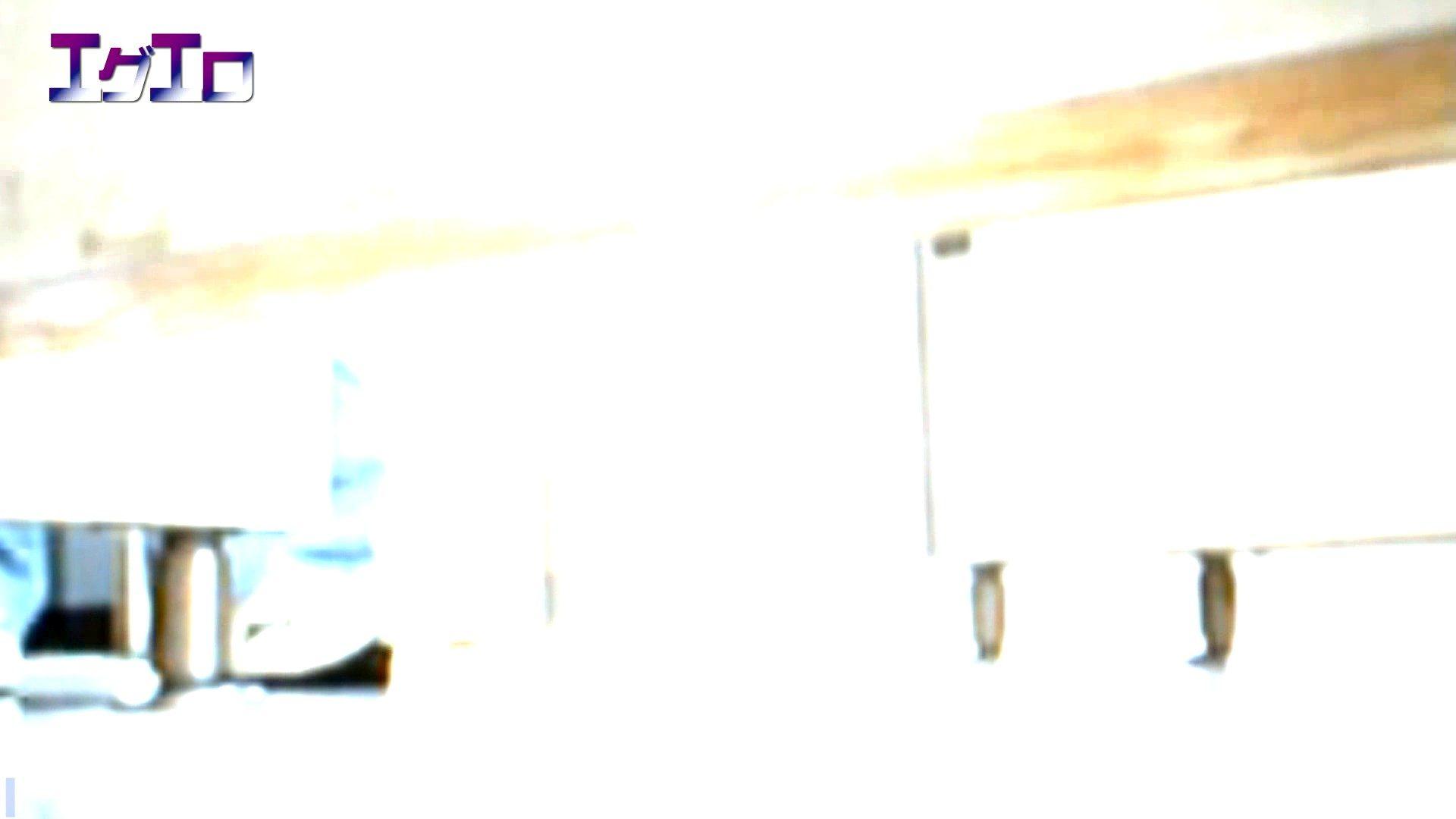 至近距離洗面所 Vol.11 洗面所 | OLのボディ  88PIX 21