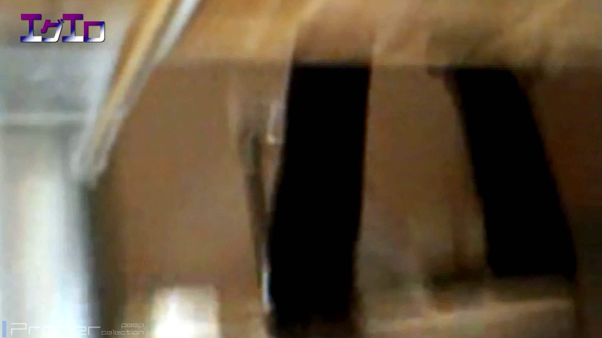 至近距離洗面所 Vol.11 洗面所 | OLのボディ  88PIX 29