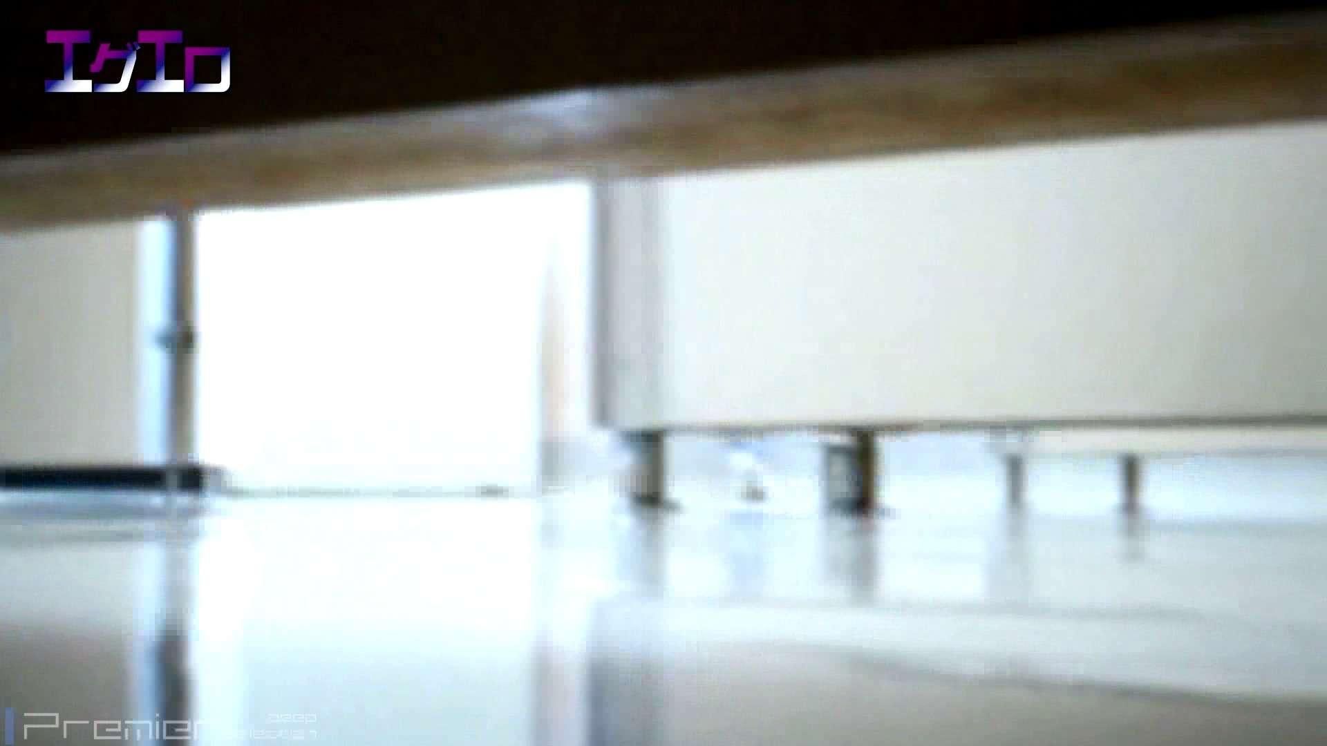 至近距離洗面所 Vol.11 洗面所 | OLのボディ  88PIX 75