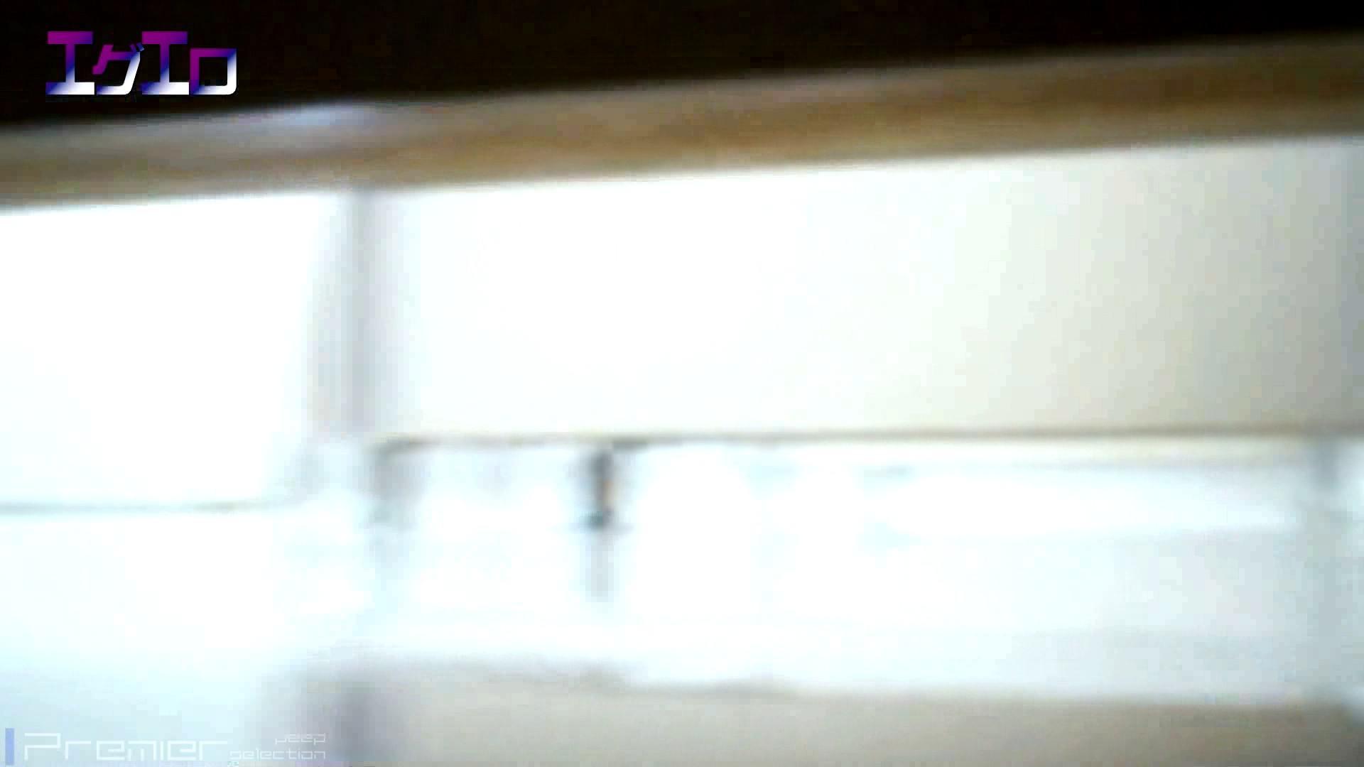 至近距離洗面所 Vol.11 洗面所 | OLのボディ  88PIX 77