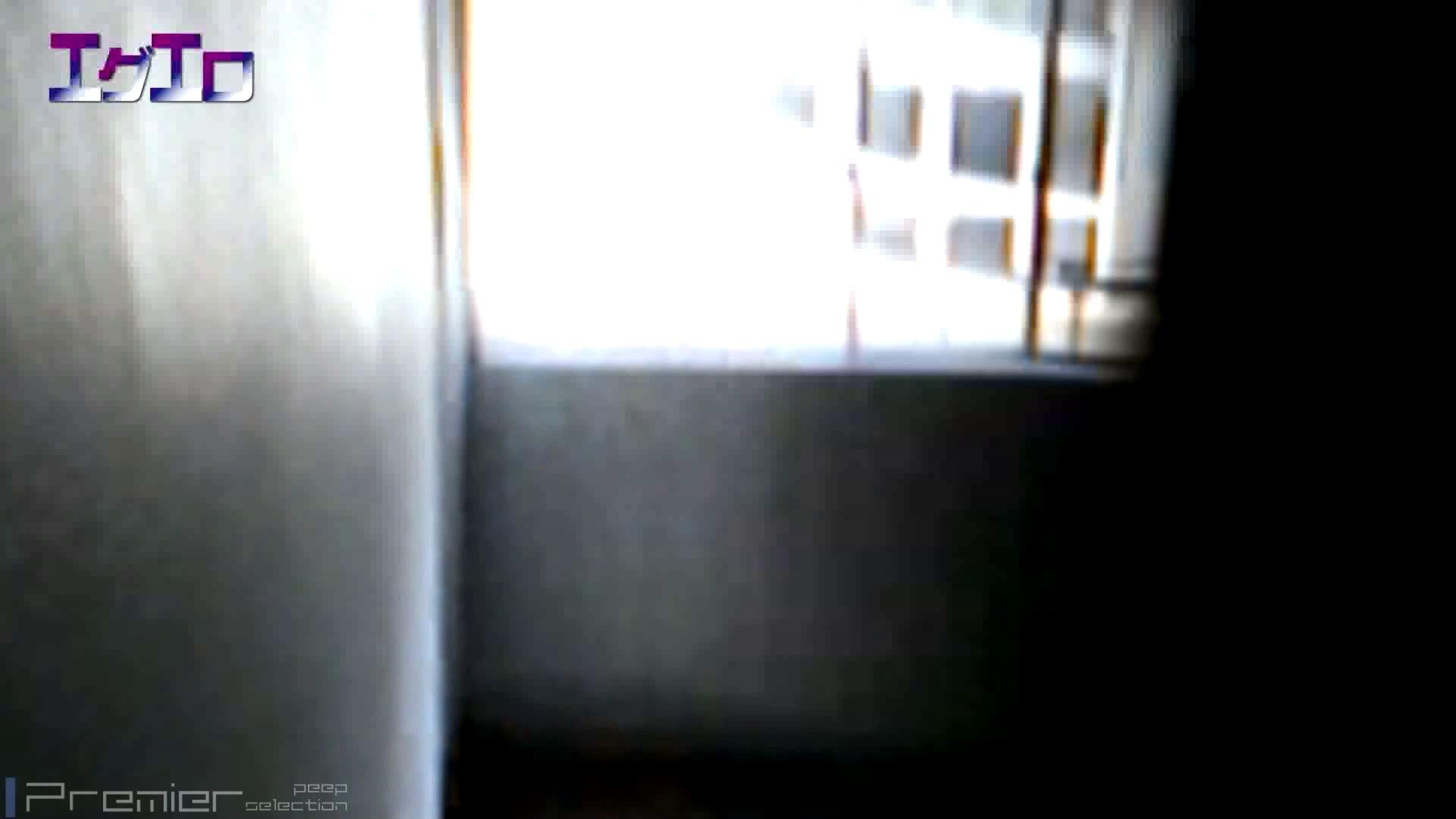 至近距離洗面所 Vol.11 洗面所 | OLのボディ  88PIX 83