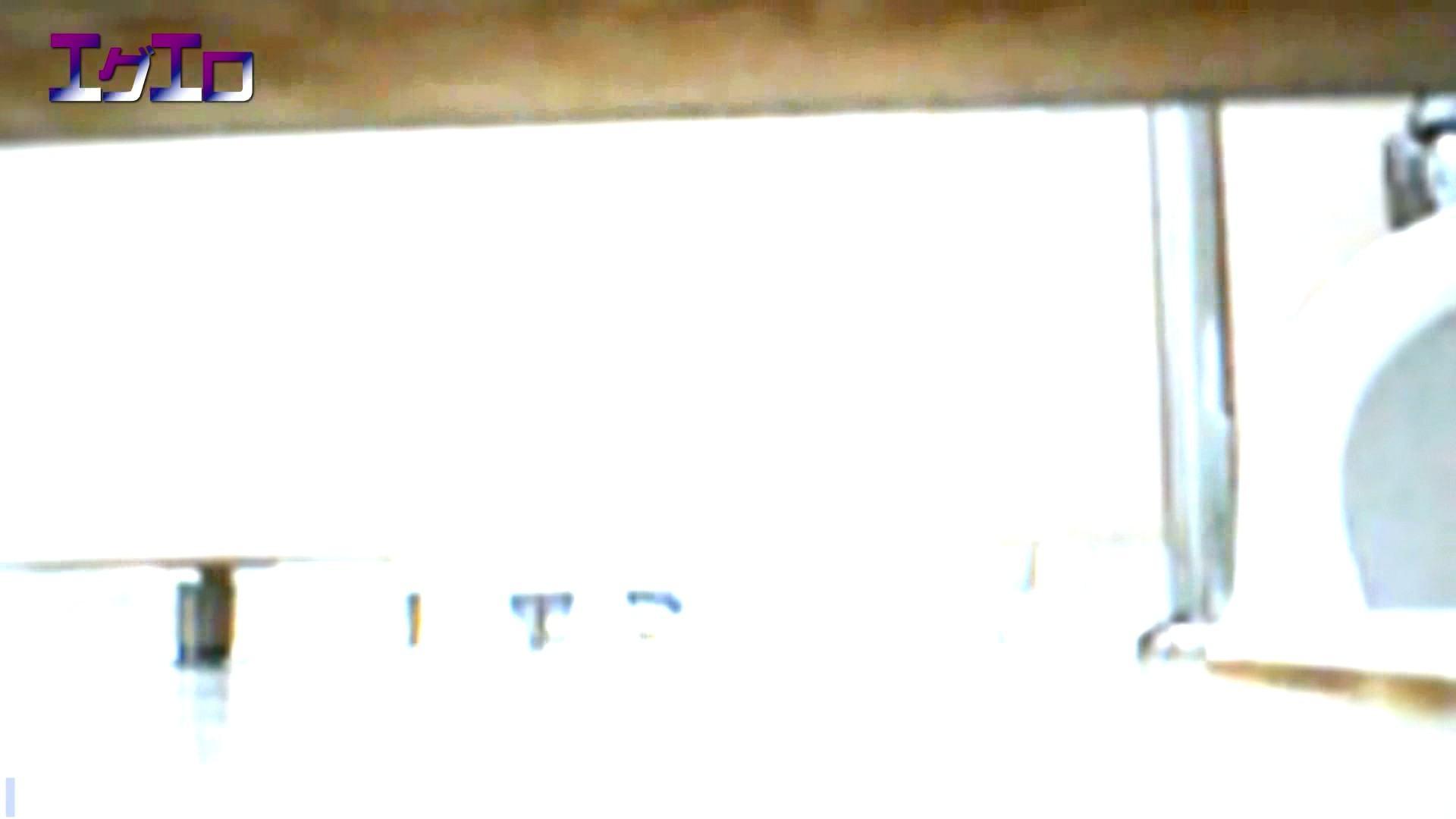 至近距離洗面所 Vol.12 OLのボディ  84PIX 40