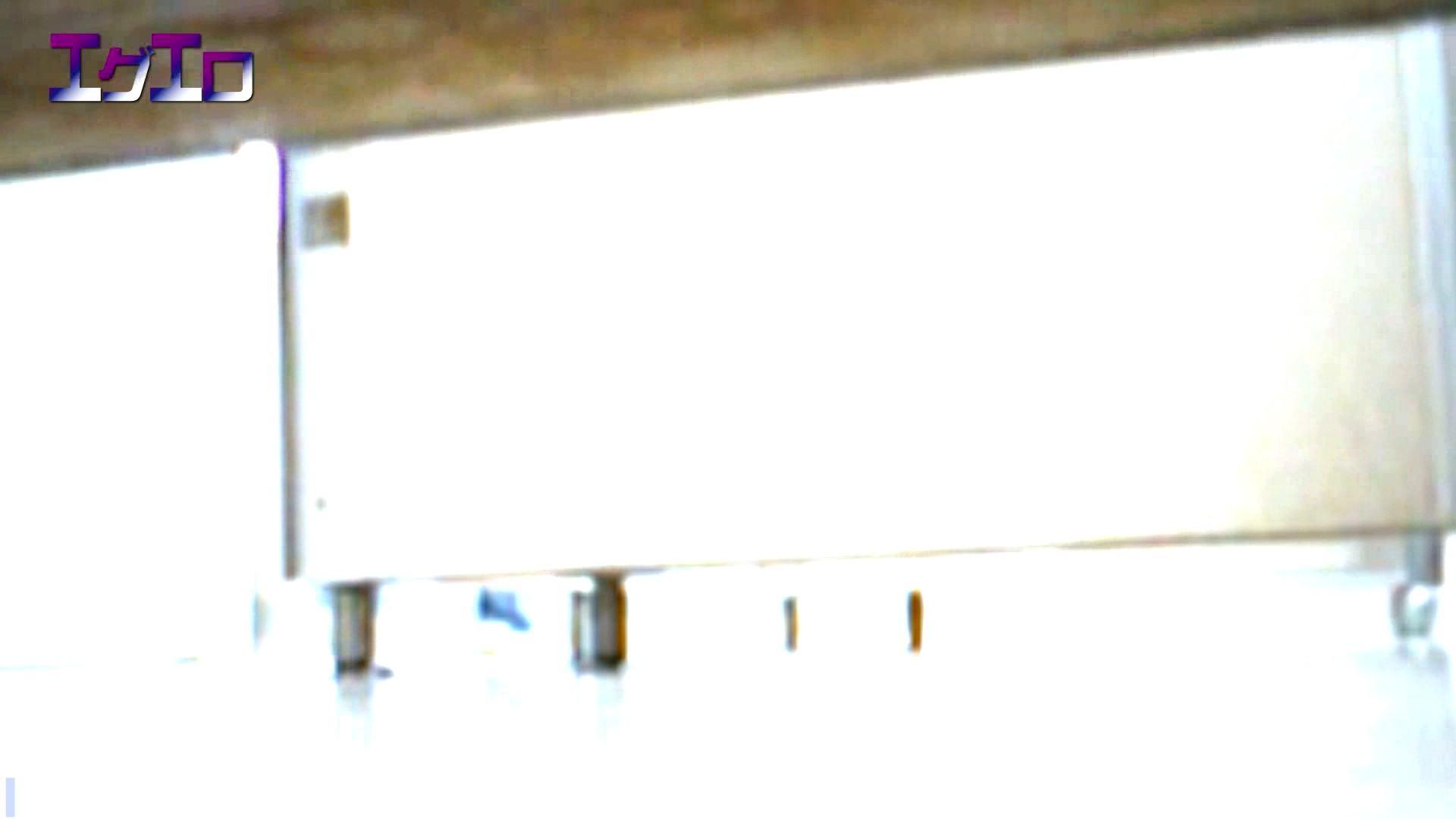 至近距離洗面所 Vol.12 OLのボディ  84PIX 44