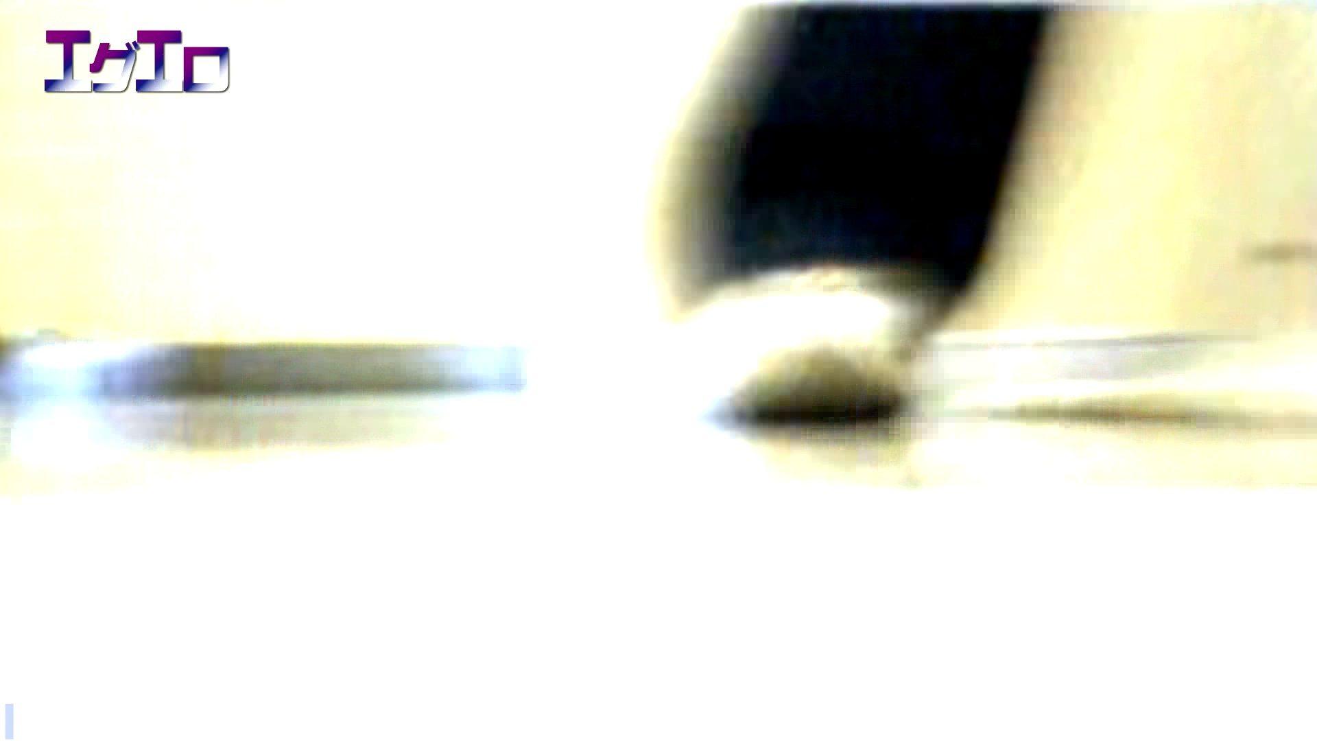 至近距離洗面所 Vol.12 OLのボディ  84PIX 84
