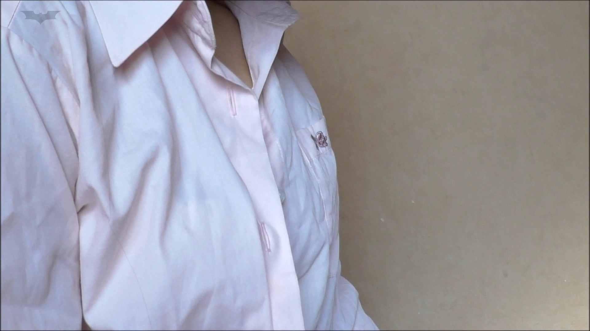 パンツを売る女 Vol.05 なんだかんだホテルに連れ込みバイブで。。。 パンツの中は。。 オマンコ動画キャプチャ 55PIX 18