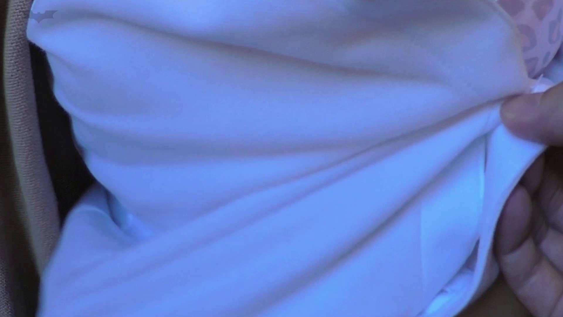 パンツを売る女 Vol.13 ノリノリのJD、そのノリでパクッ!どぴゅっと!! OLのボディ   パンツの中は。。  59PIX 17