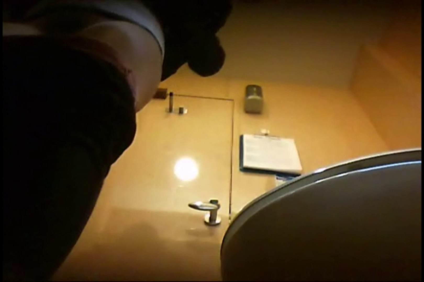 マダムが集まるデパートお手洗い Vol.02 OLのボディ 盗み撮り動画キャプチャ 74PIX 23