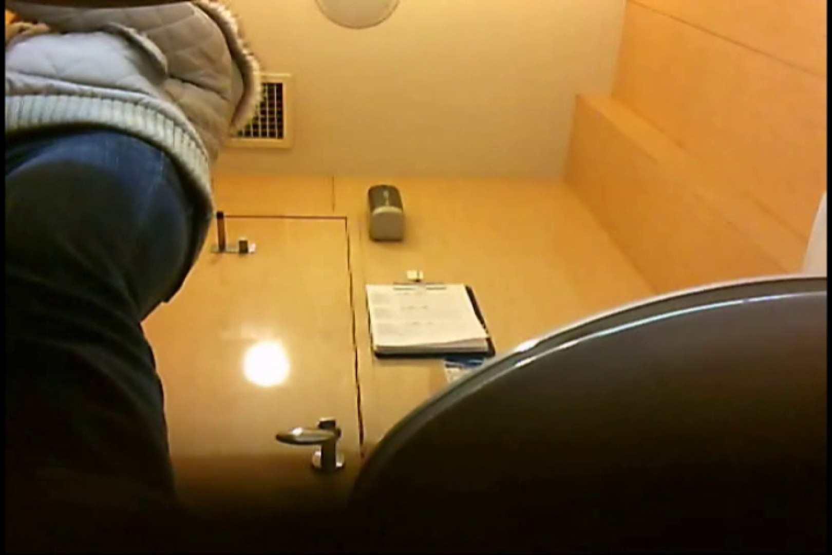 マダムが集まるデパートお手洗い Vol.02 OLのボディ 盗み撮り動画キャプチャ 74PIX 62
