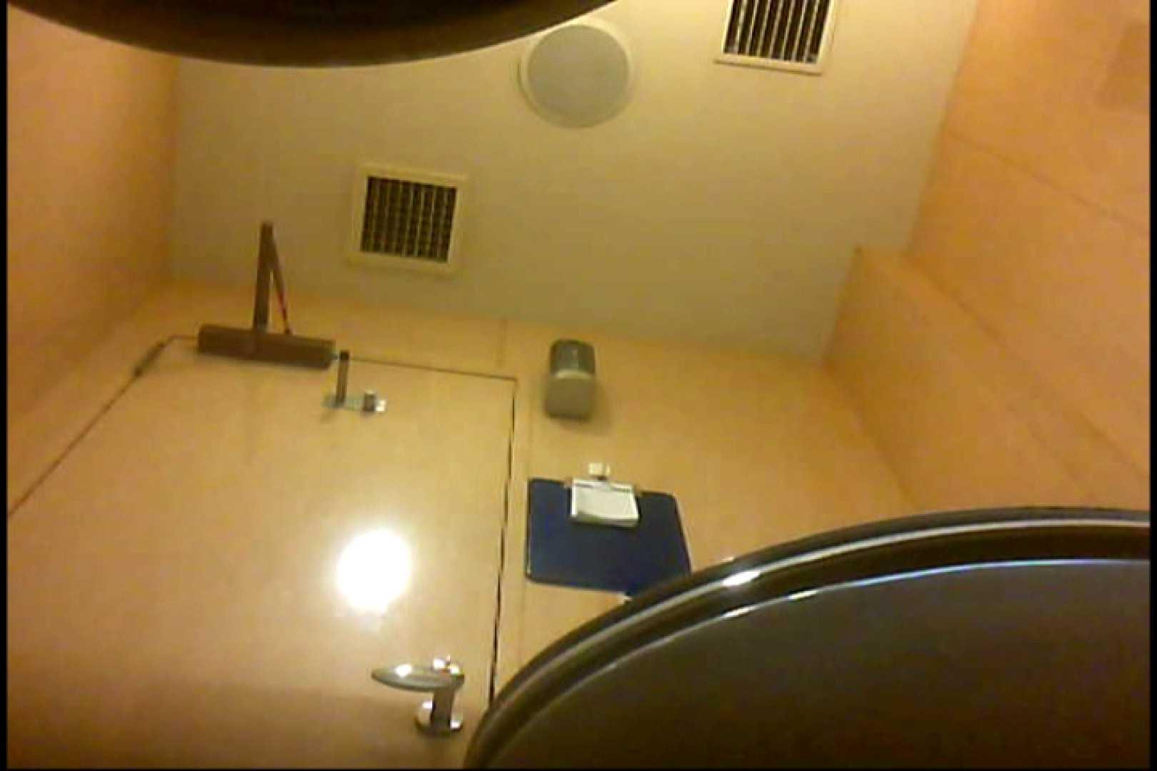 マダムが集まるデパートお手洗い Vol.04 お手洗い オマンコ無修正動画無料 91PIX 32