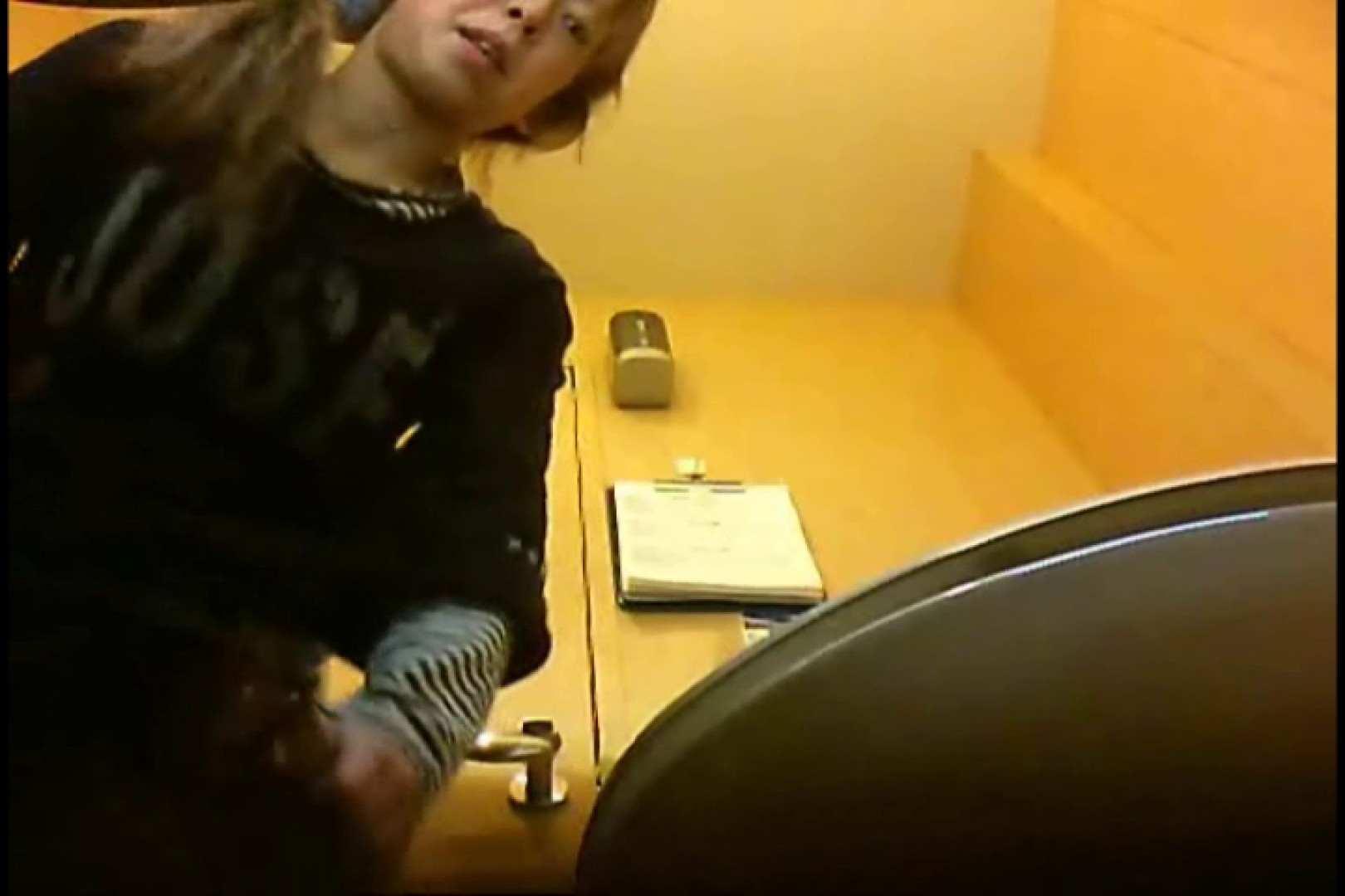 マダムが集まるデパートお手洗い Vol.06 お手洗い  65PIX 18