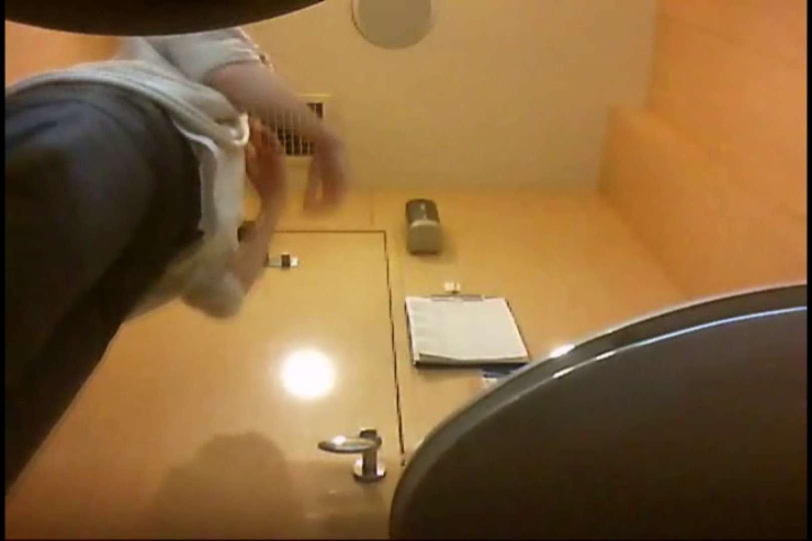マダムが集まるデパートお手洗い Vol.06 お手洗い  65PIX 24