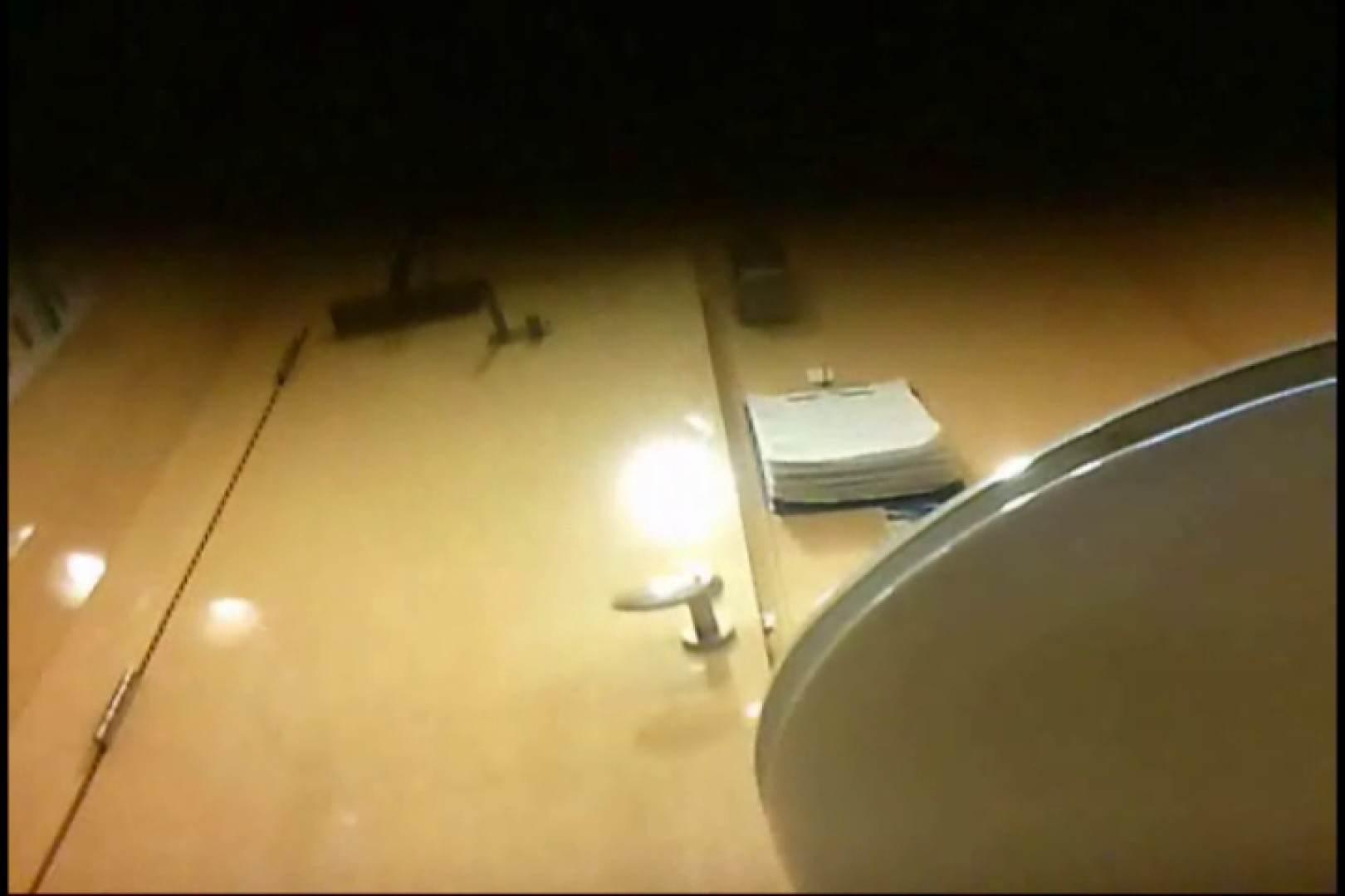 マダムが集まるデパートお手洗い Vol.07 OLのボディ オマンコ動画キャプチャ 61PIX 8