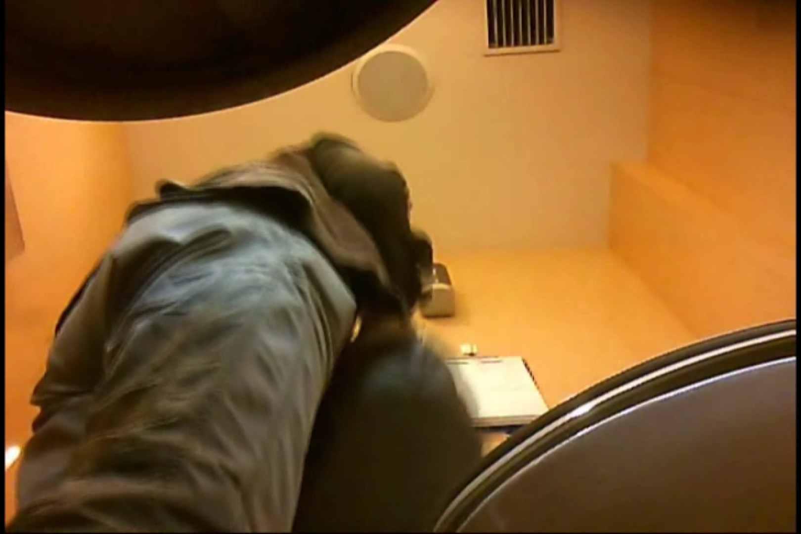 マダムが集まるデパートお手洗い Vol.13 お手洗い | 丸見え  99PIX 76