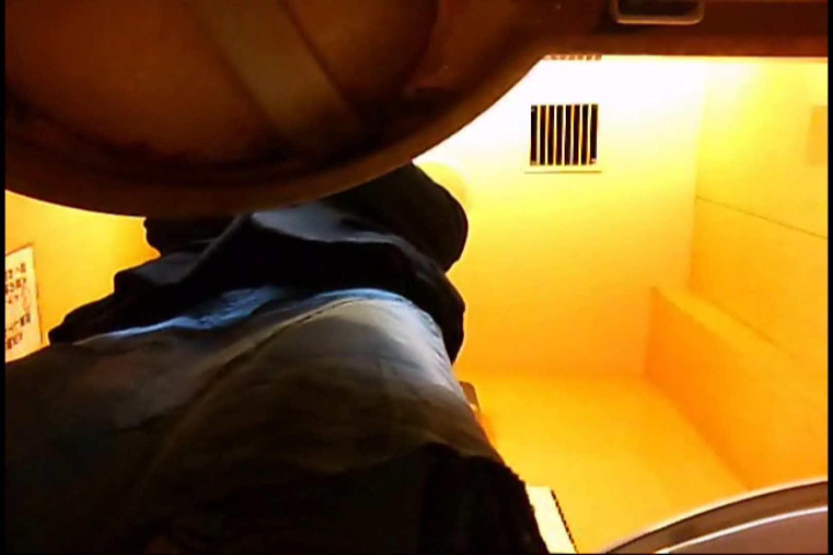 マダムが集まるデパートお手洗い Vol.18 OLのボディ | 丸見え  63PIX 31