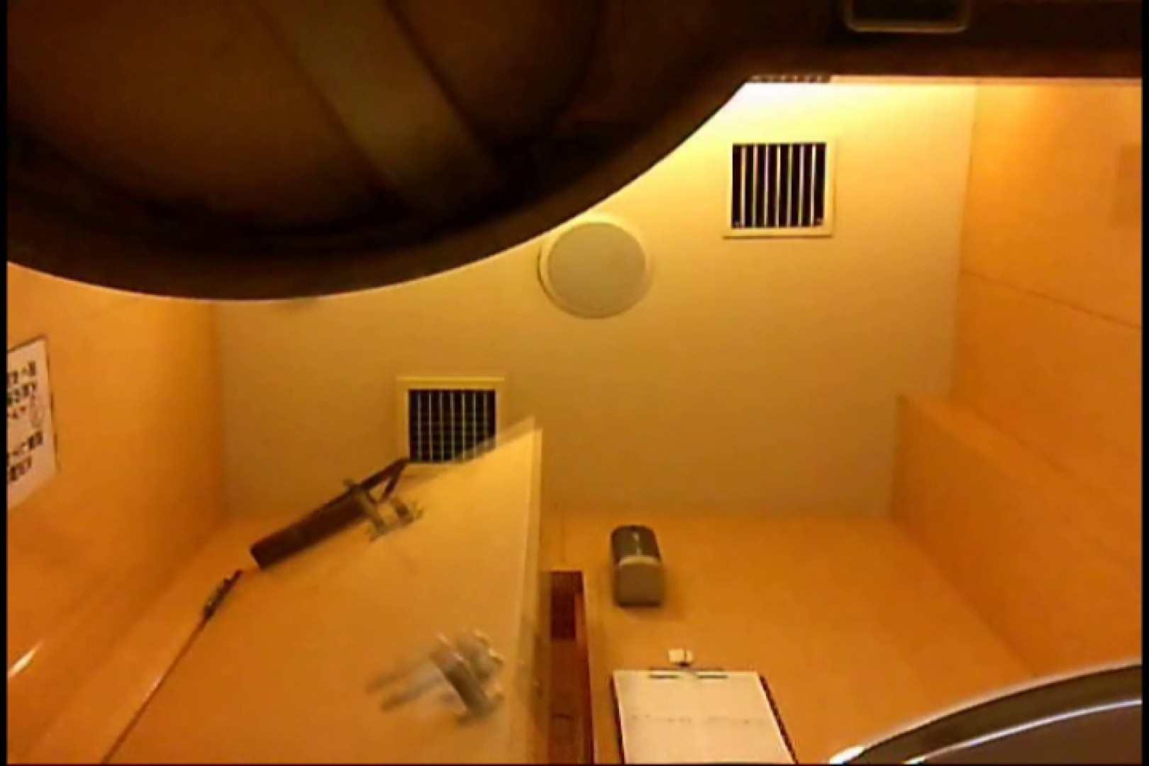 マダムが集まるデパートお手洗い Vol.18 OLのボディ | 丸見え  63PIX 58
