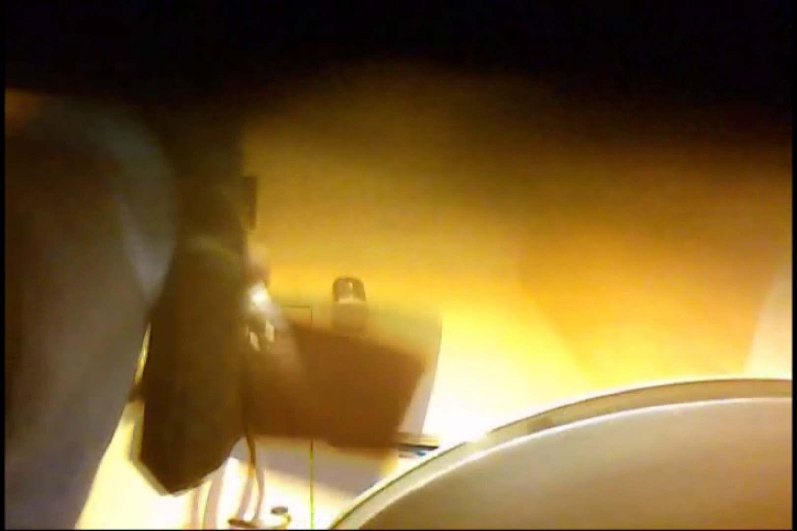 マダムが集まるデパートお手洗い Vol.22 OLのボディ AV無料動画キャプチャ 69PIX 44
