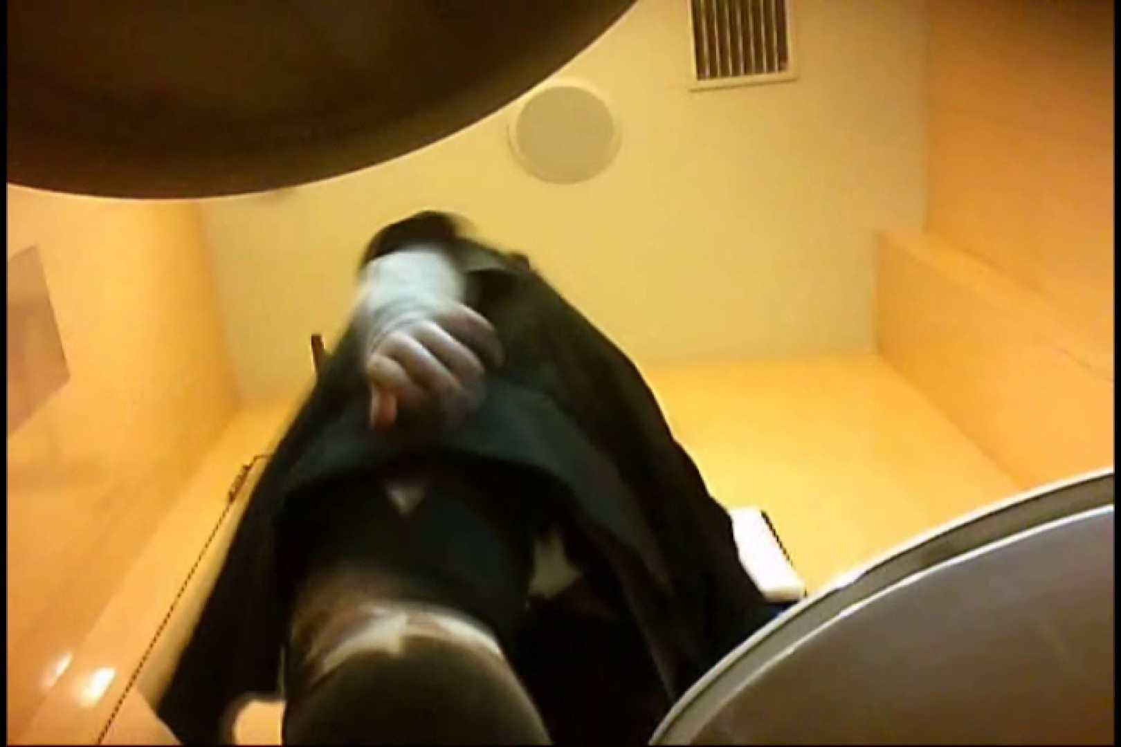 マダムが集まるデパートお手洗い Vol.23 OLのボディ おめこ無修正動画無料 66PIX 59