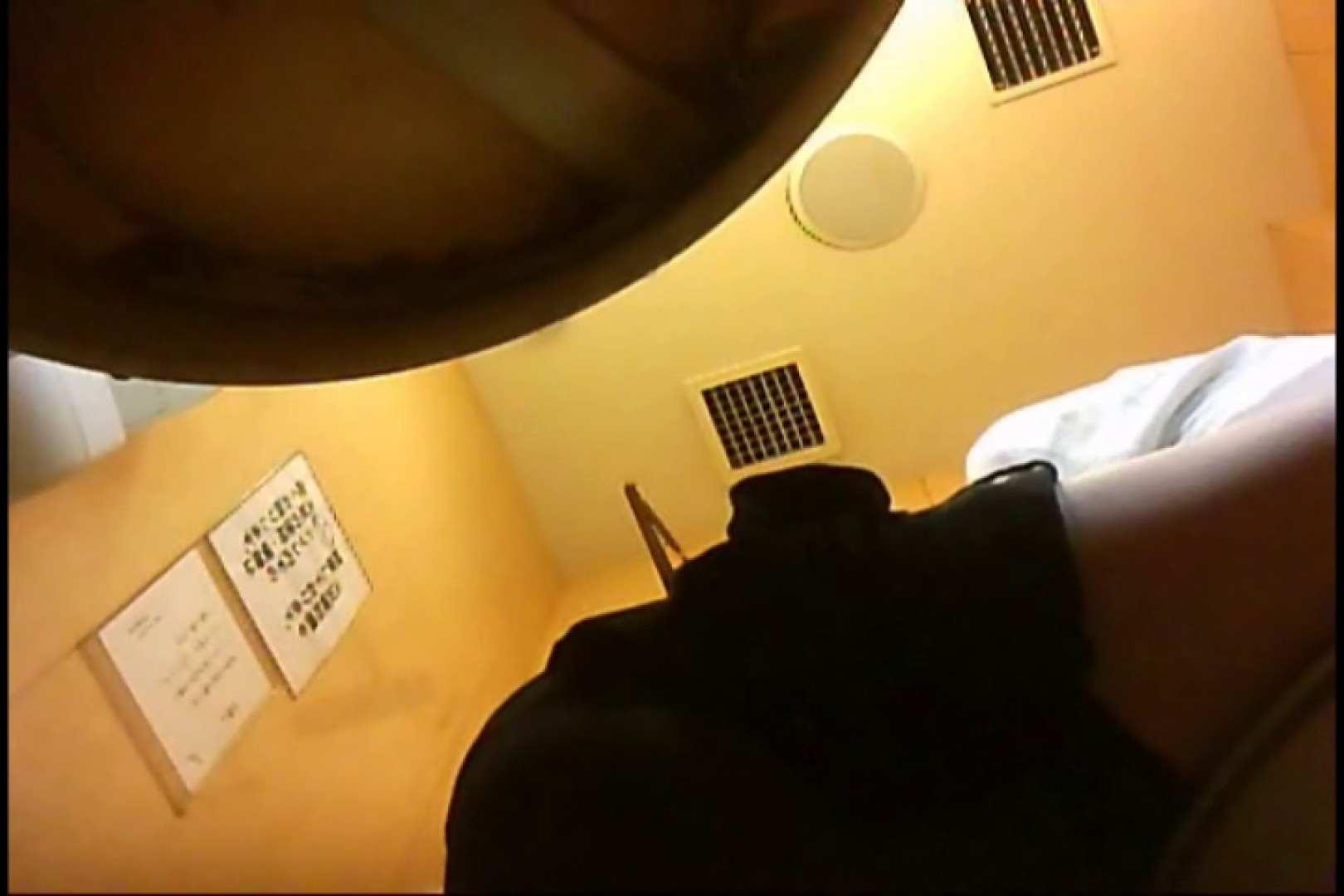 マダムが集まるデパートお手洗い Vol.31 丸見え アダルト動画キャプチャ 71PIX 71