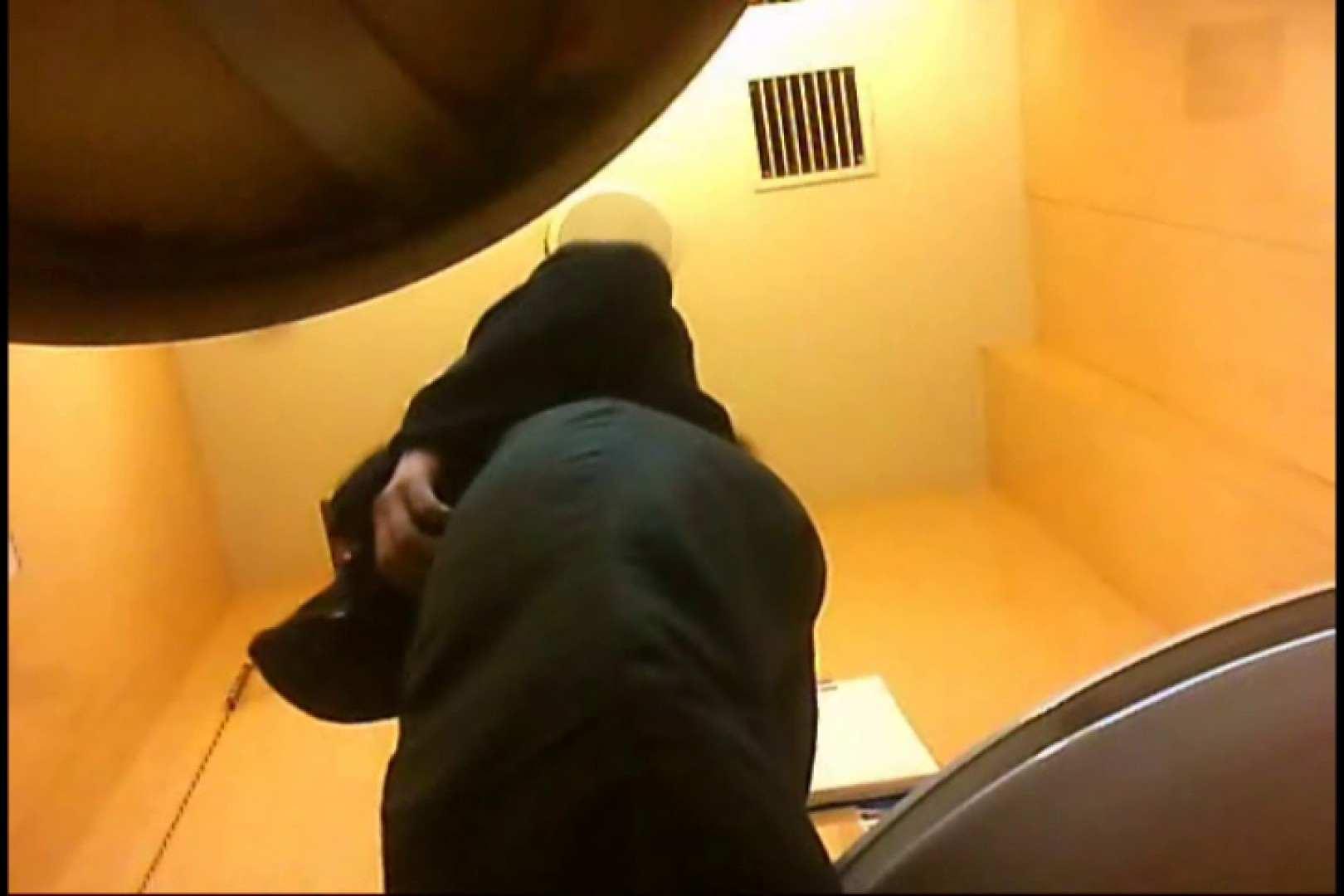 マダムが集まるデパートお手洗い Vol.38 OLのボディ 盗み撮り動画キャプチャ 79PIX 62