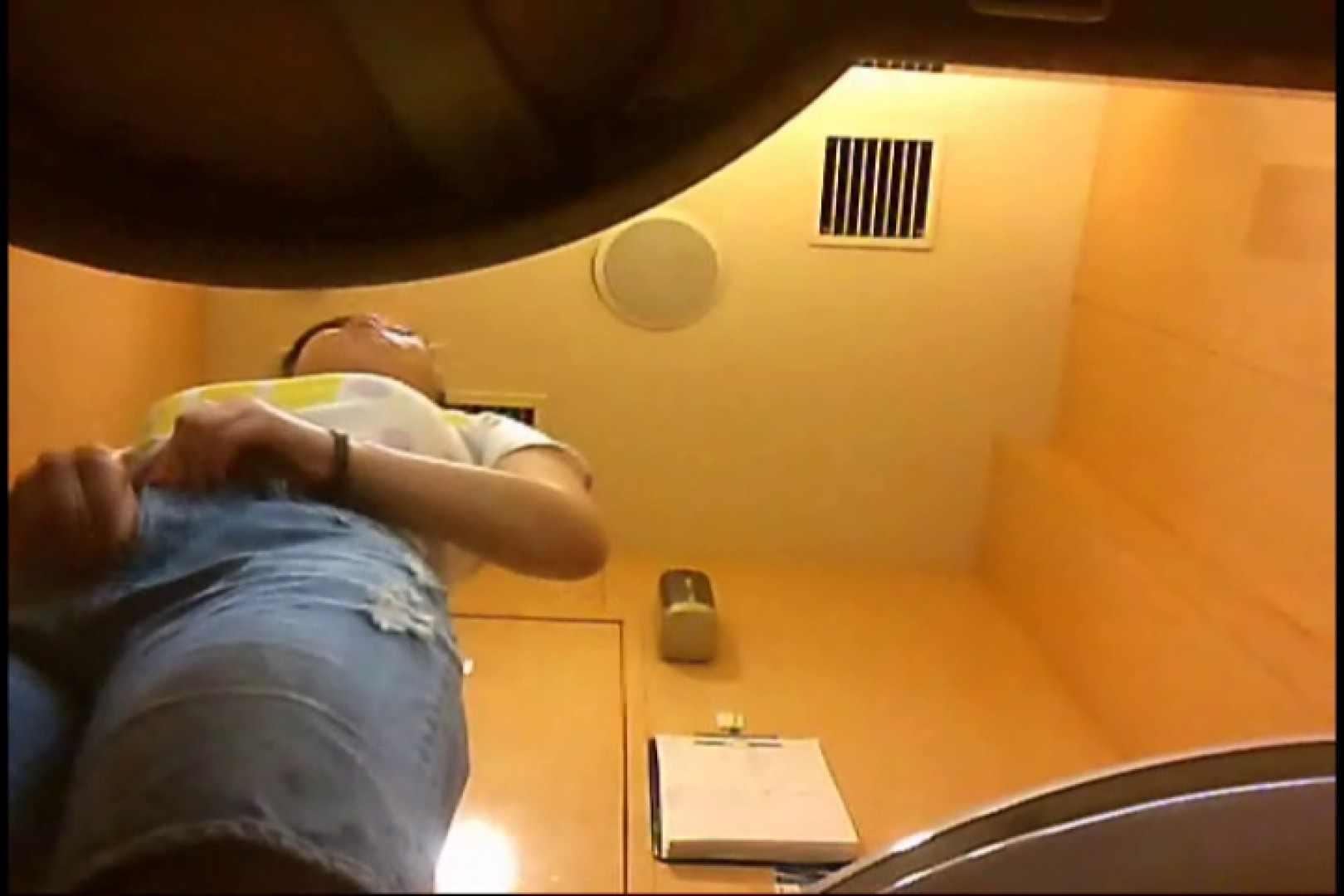 マダムが集まるデパートお手洗い Vol.41 OLのボディ おまんこ動画流出 101PIX 26