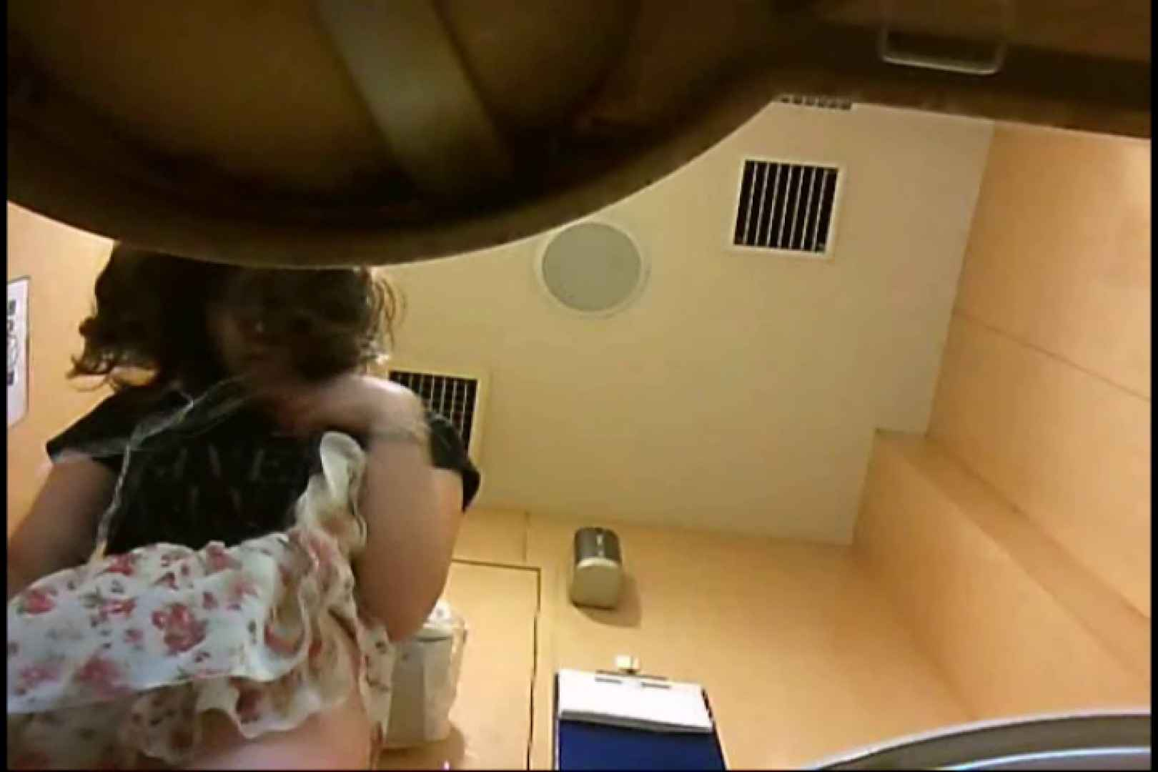 マダムが集まるデパートお手洗い Vol.47 丸見え 盗み撮り動画キャプチャ 56PIX 44