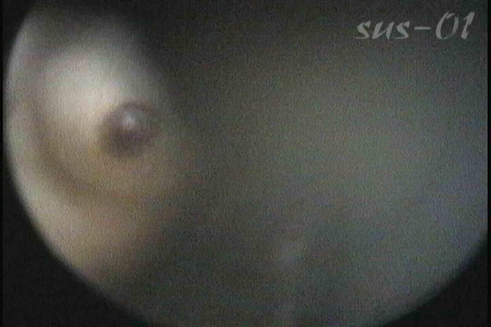 No.3 金髪ギャル 薄い陰毛の奥は一本スジが。 ギャル盗撮映像 ワレメ無修正動画無料 109PIX 58