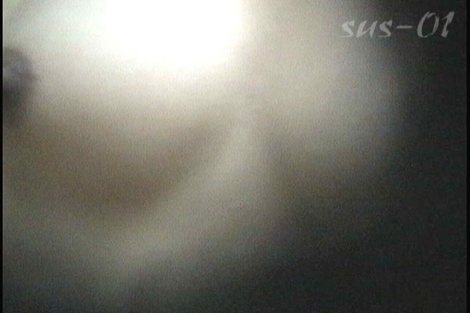 No.3 金髪ギャル 薄い陰毛の奥は一本スジが。 ギャル盗撮映像 ワレメ無修正動画無料 109PIX 94