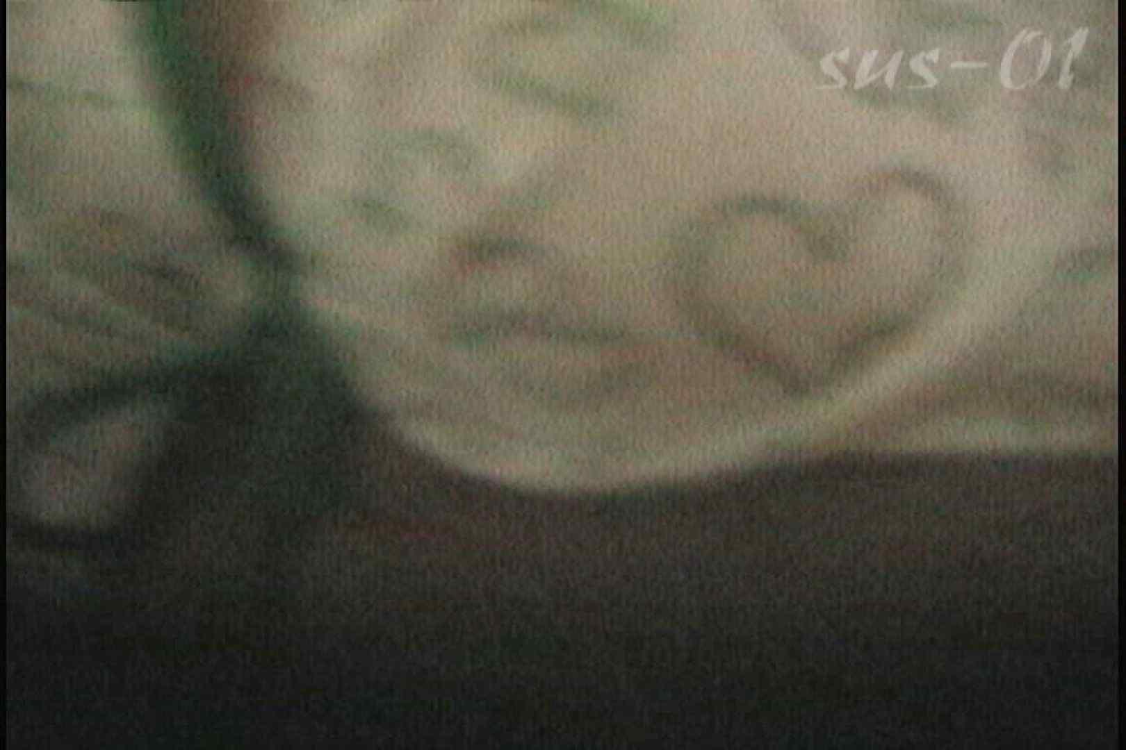 No.6 ギャル詰め合わせ、臨場感は別格です。 接写 AV無料動画キャプチャ 68PIX 35
