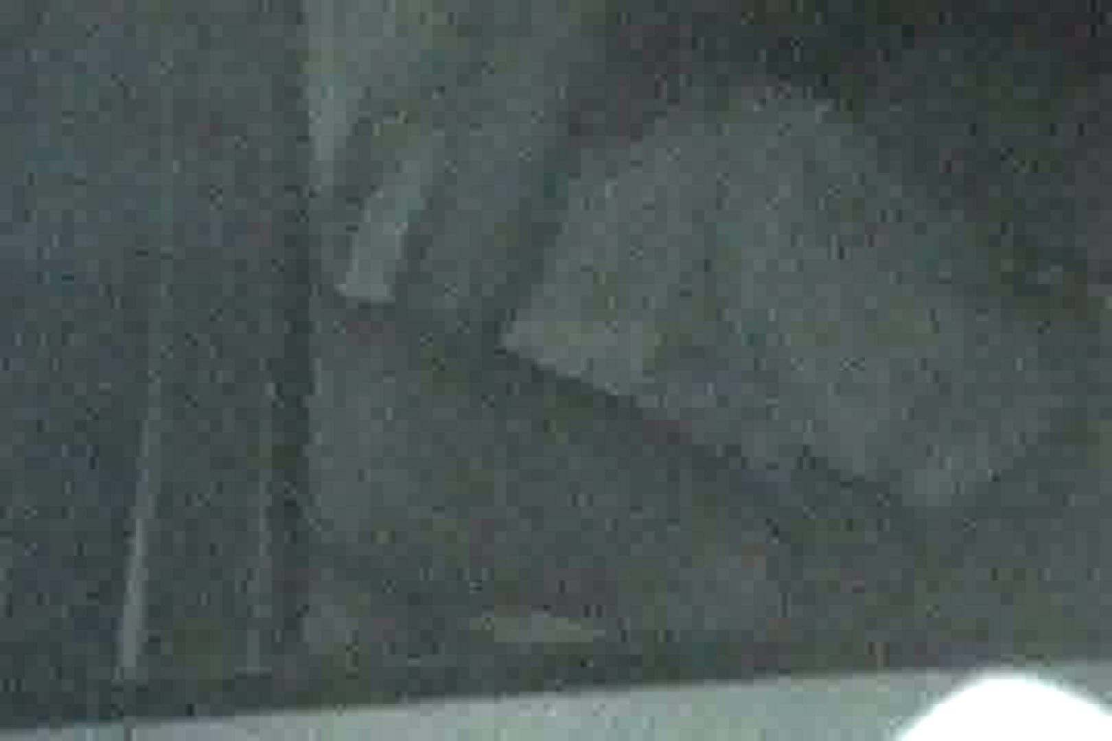 「充血監督」さんの深夜の運動会!! vol.007 接写 | OLのボディ  49PIX 17