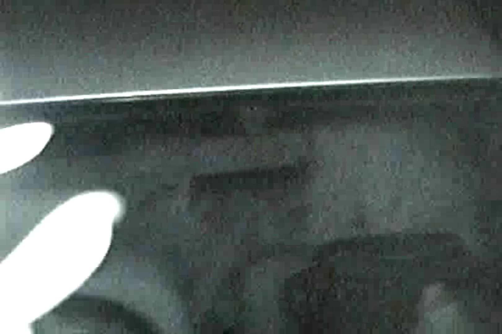 「充血監督」さんの深夜の運動会!! vol.013 OLのボディ  89PIX 24