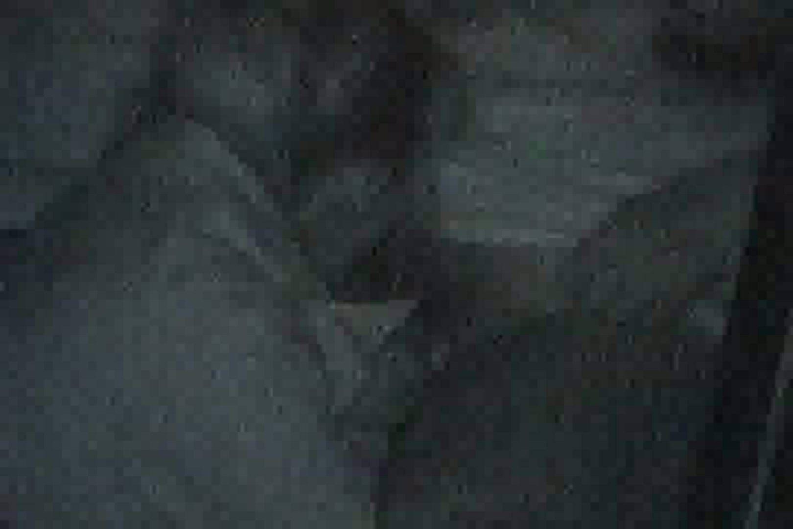 「充血監督」さんの深夜の運動会!! vol.013 OLのボディ | 0  89PIX 69