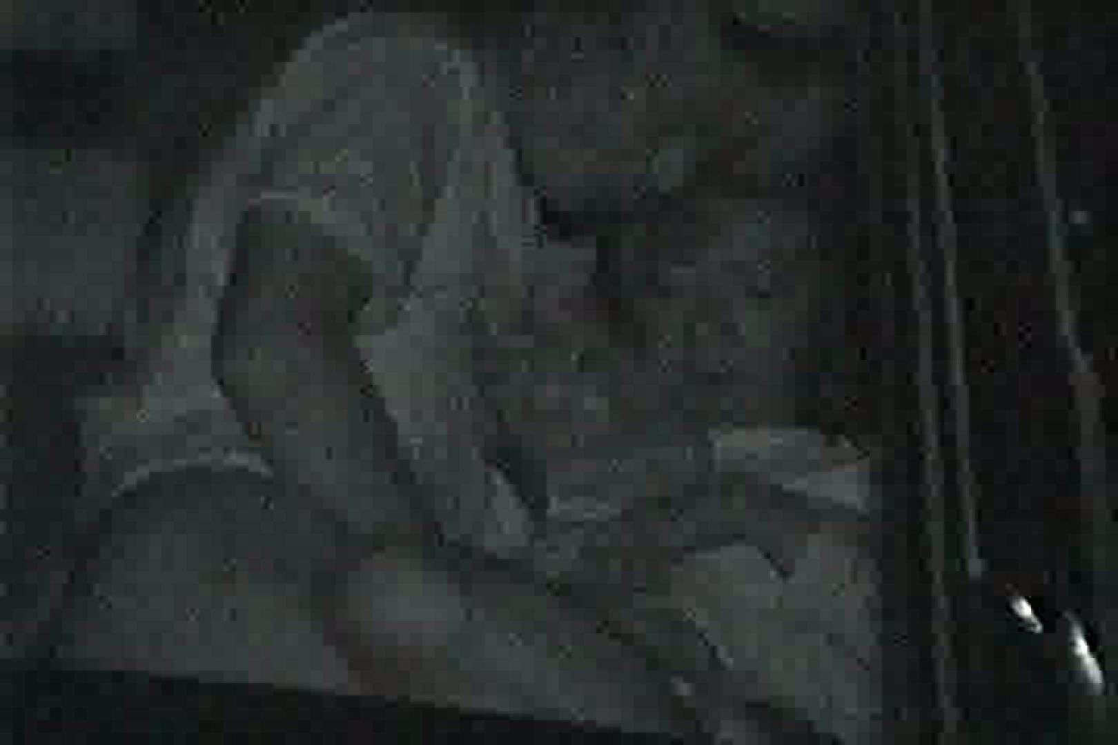 「充血監督」さんの深夜の運動会!! vol.025 セックス ワレメ動画紹介 48PIX 12