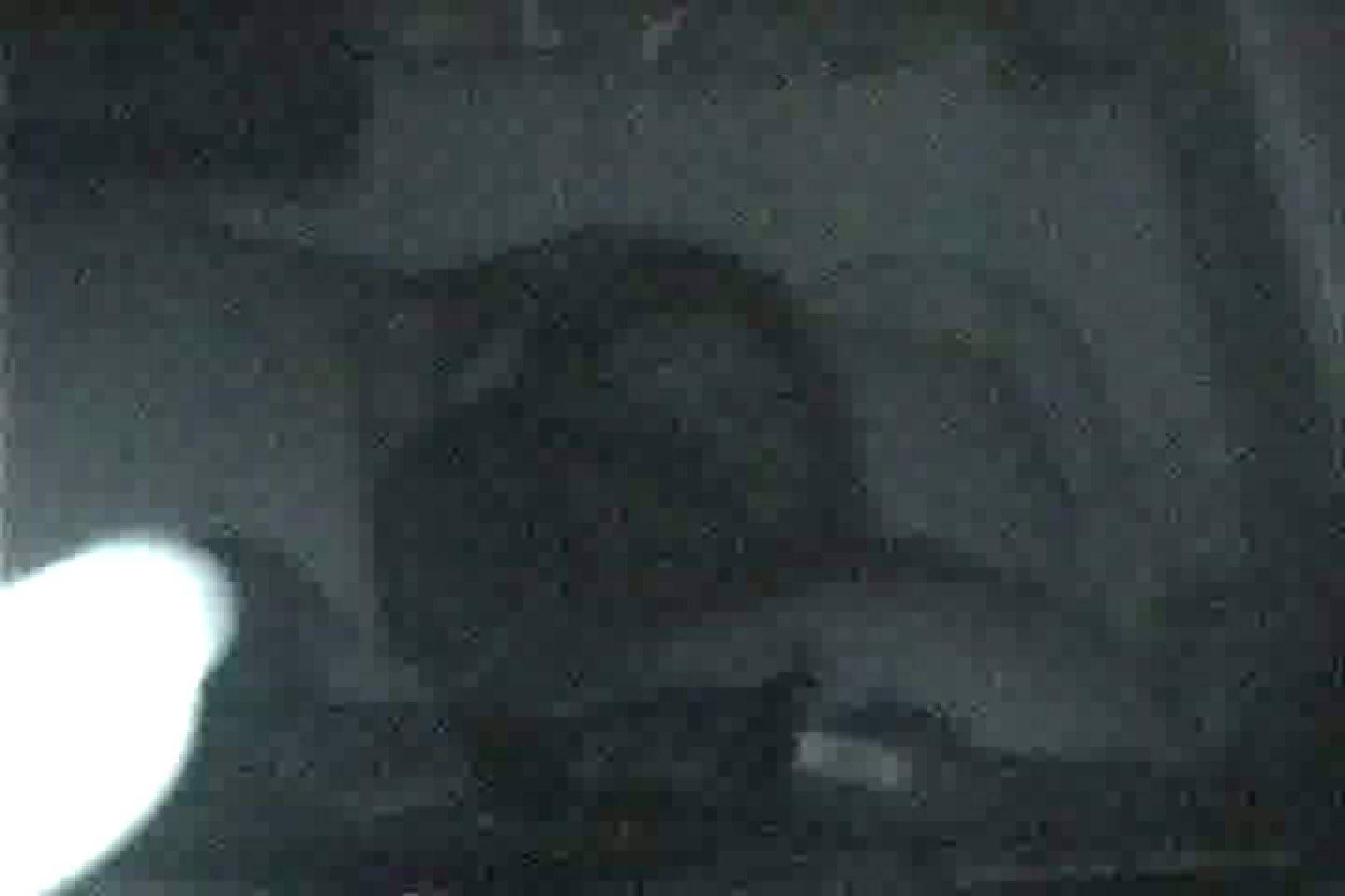 「充血監督」さんの深夜の運動会!! vol.025 素人流出 | OLのボディ  48PIX 26