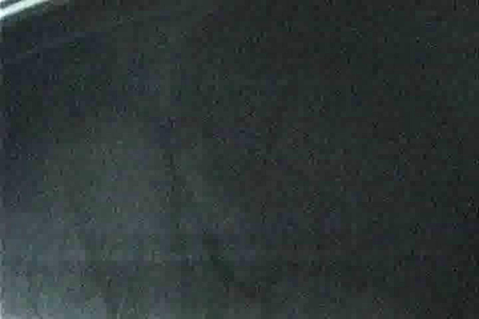 「充血監督」さんの深夜の運動会!! vol.025 素人流出  48PIX 30