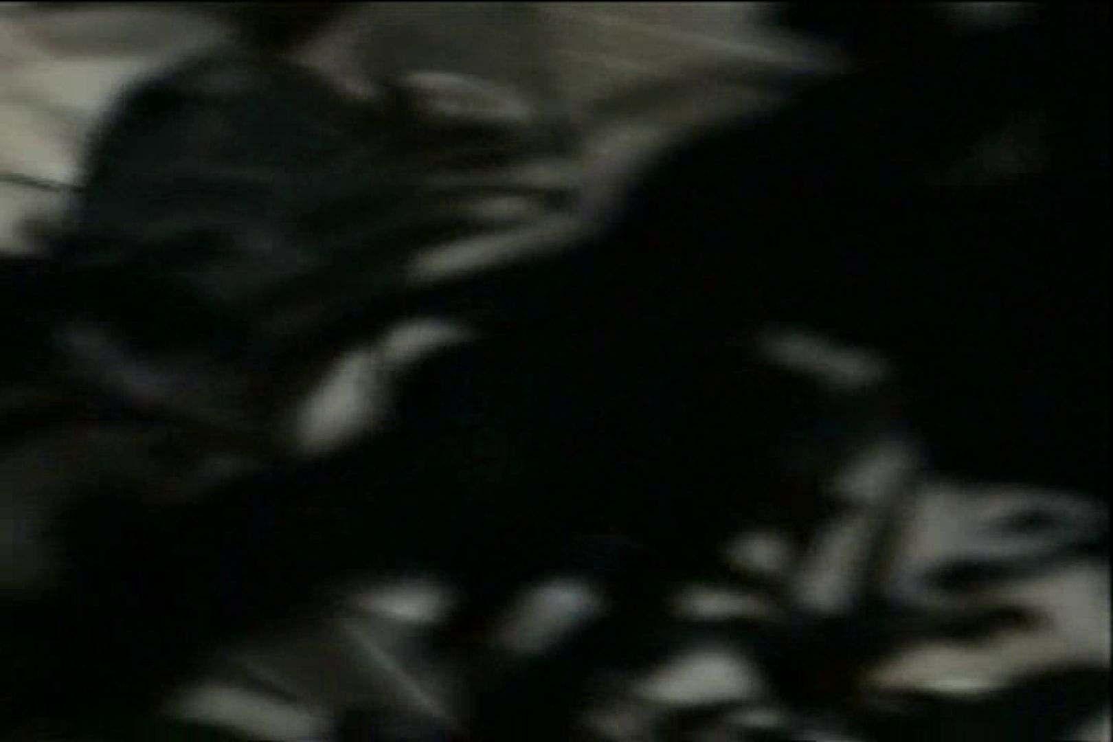 関西発!タツヤのDV直撮り大追跡!!! Vol.13 追跡  83PIX 74