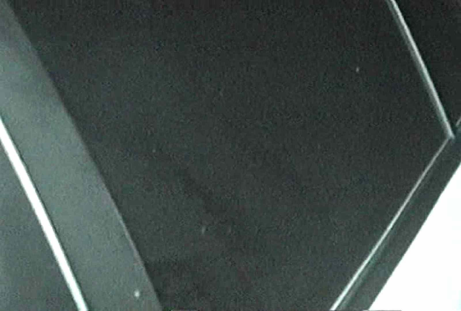 「充血監督」さんの深夜の運動会!! vol.067 カップル ワレメ無修正動画無料 71PIX 39