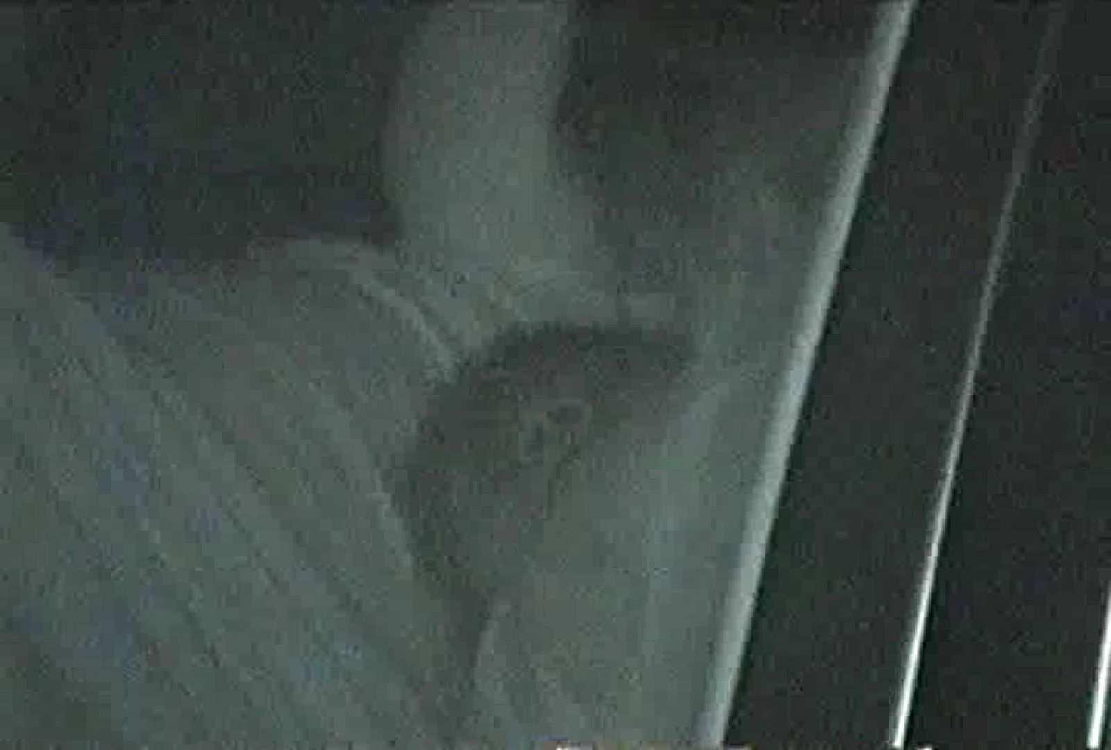 「充血監督」さんの深夜の運動会!! vol.083 手マンシーン   OLのボディ  48PIX 1