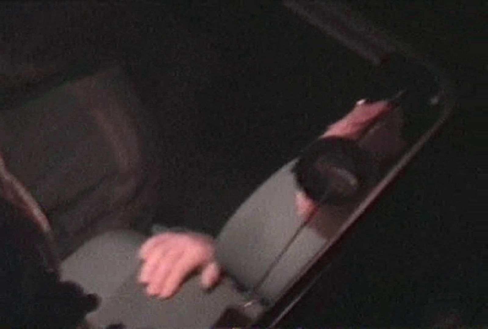 「充血監督」さんの深夜の運動会!! vol.083 手マンシーン   OLのボディ  48PIX 3