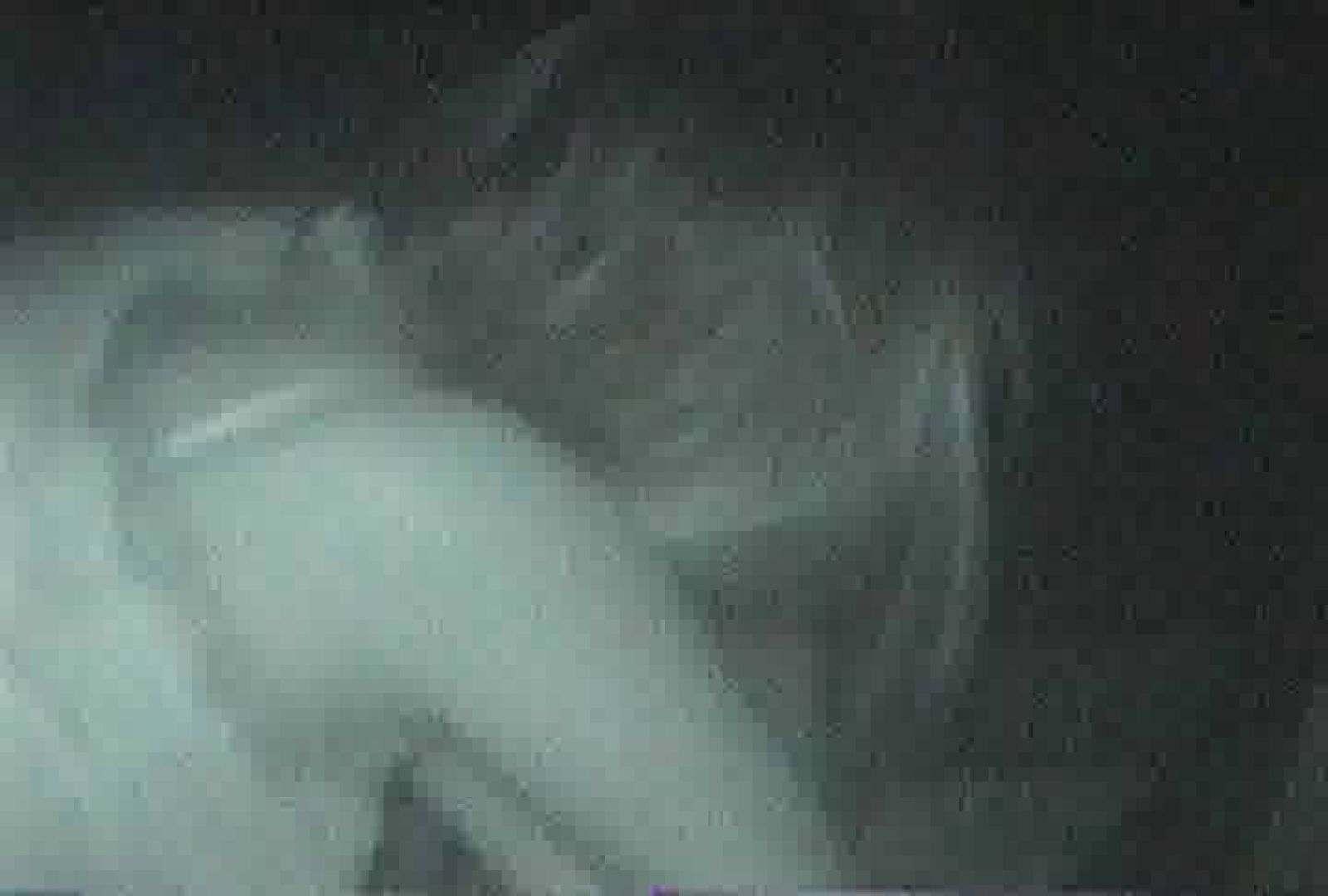 「充血監督」さんの深夜の運動会!! vol.084 シックスナイン  53PIX 45