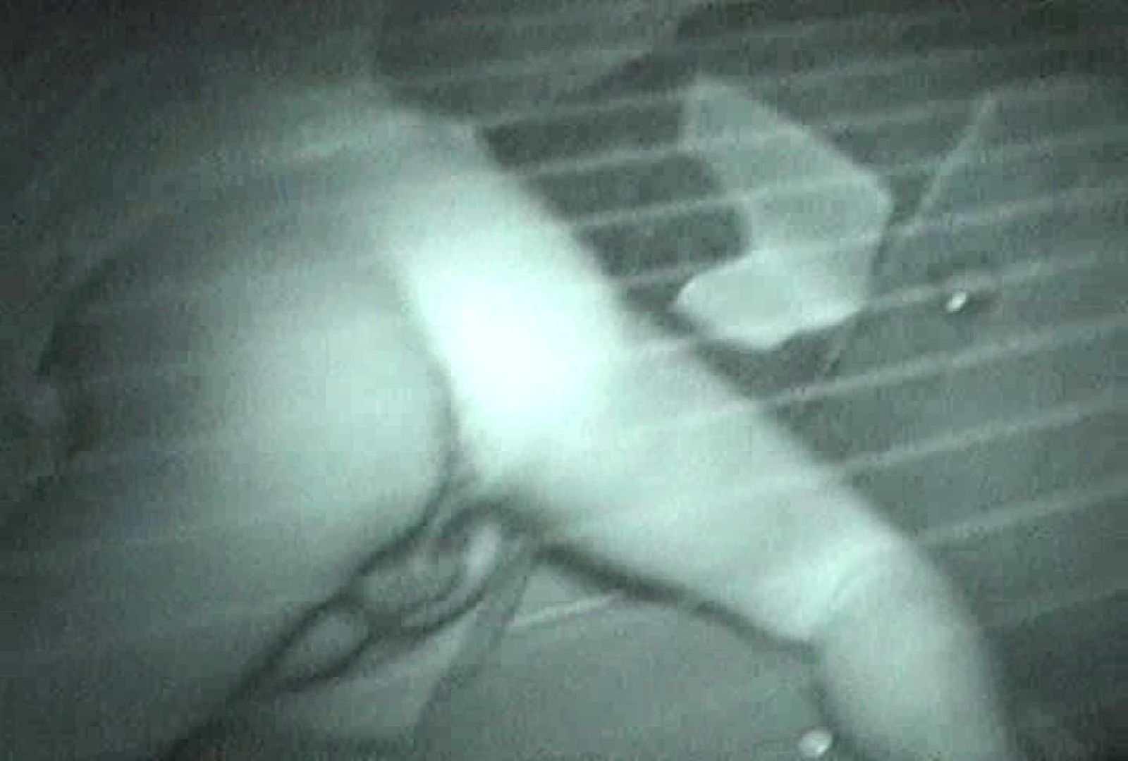「充血監督」さんの深夜の運動会!! vol.091 素人流出 盗み撮り動画キャプチャ 94PIX 2