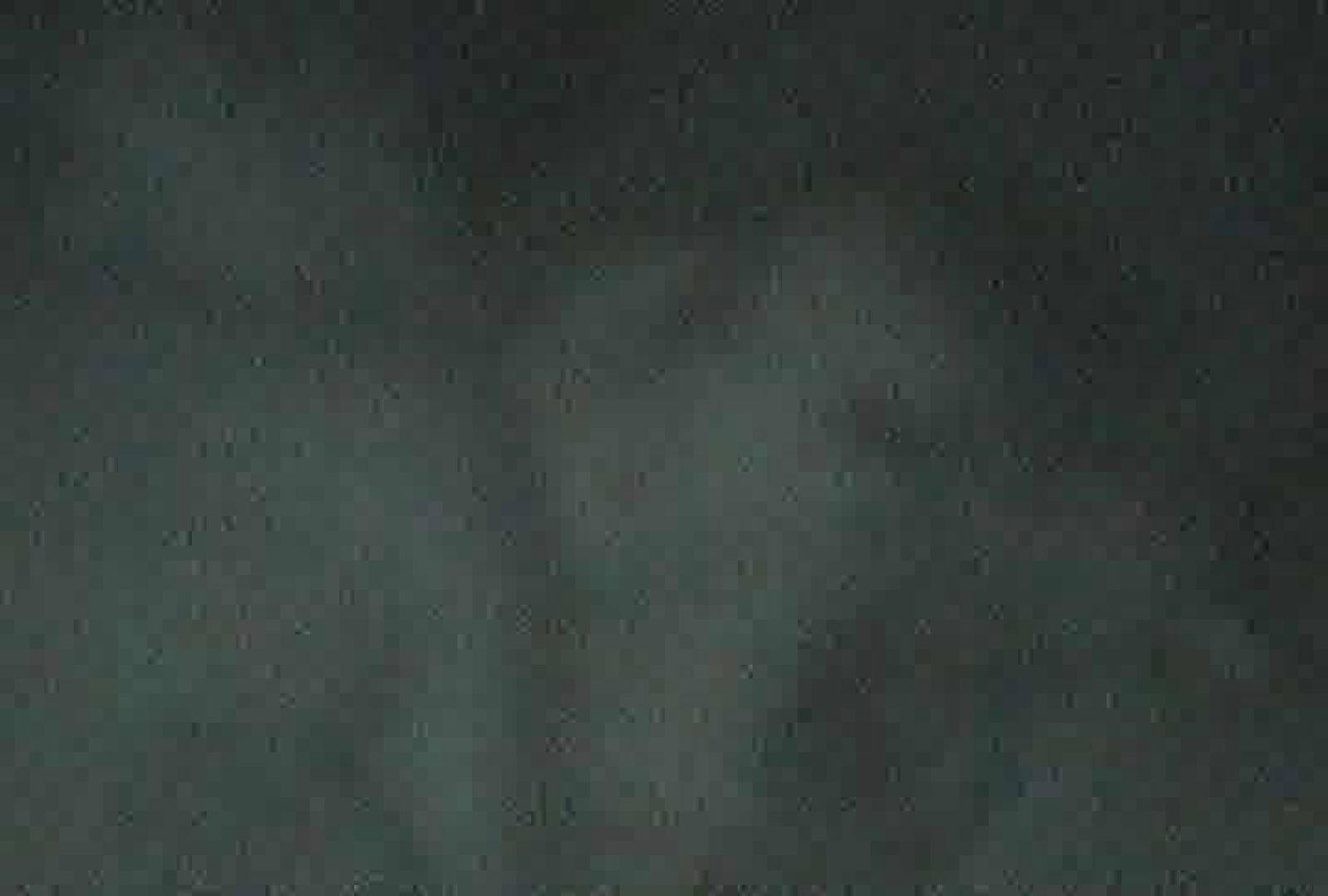 「充血監督」さんの深夜の運動会!! vol.091 素人流出 盗み撮り動画キャプチャ 94PIX 50
