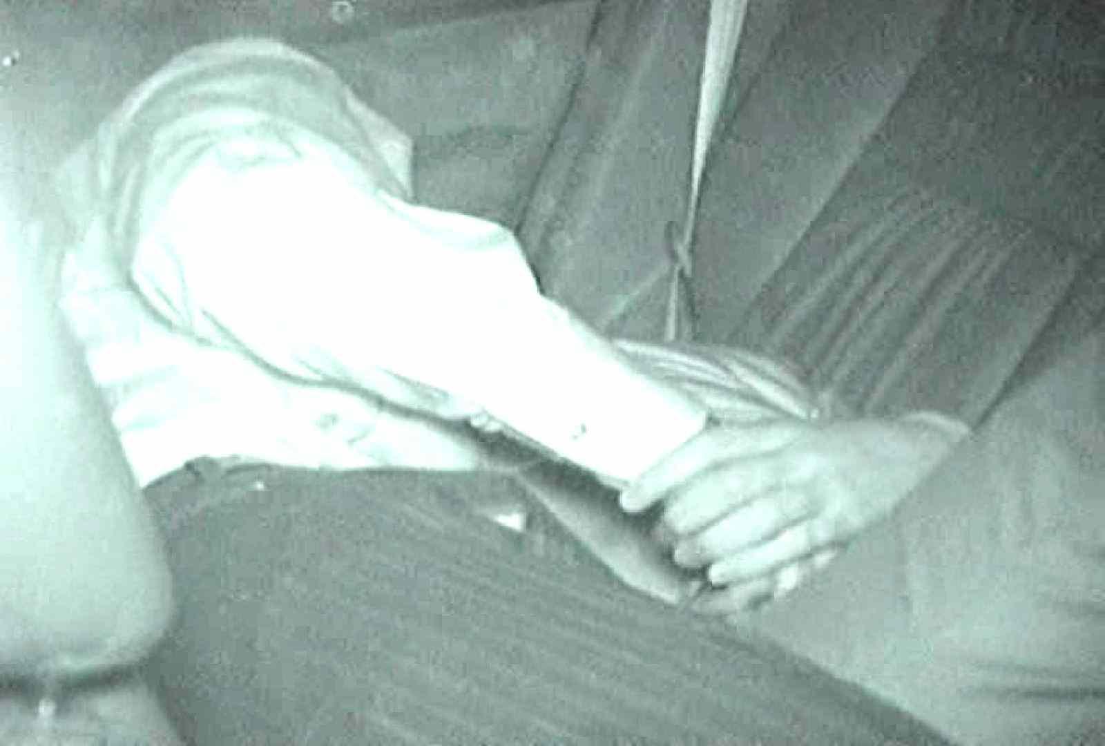 「充血監督」さんの深夜の運動会!! vol.093 盗撮 おめこ無修正画像 54PIX 46